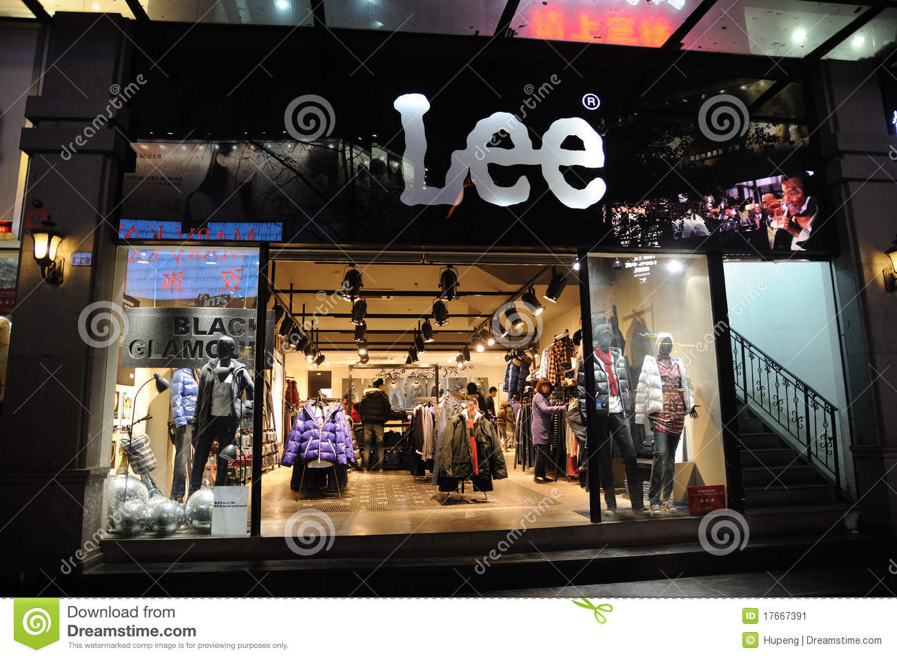 eed7db23 Lee Jeans shop editorial photo. Image of famous, clothing - 17667391