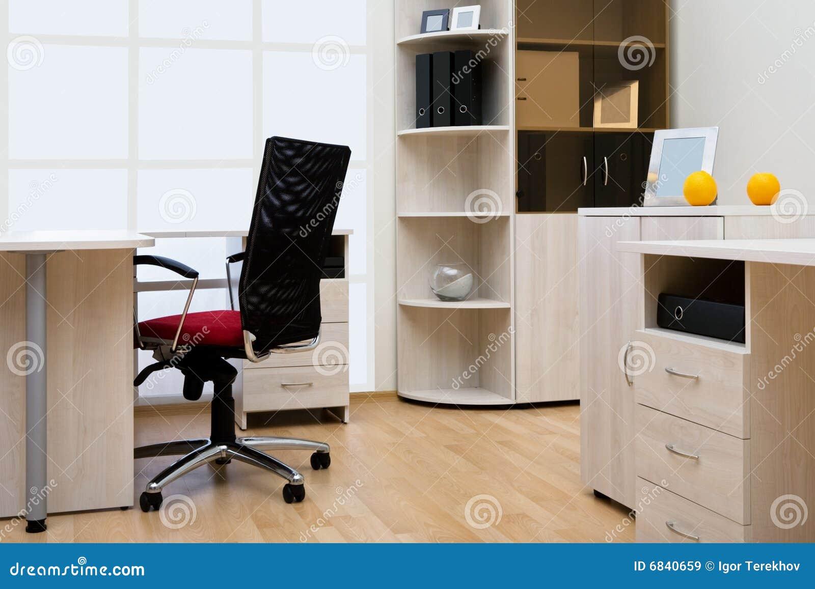 Lekki nowożytny biuro