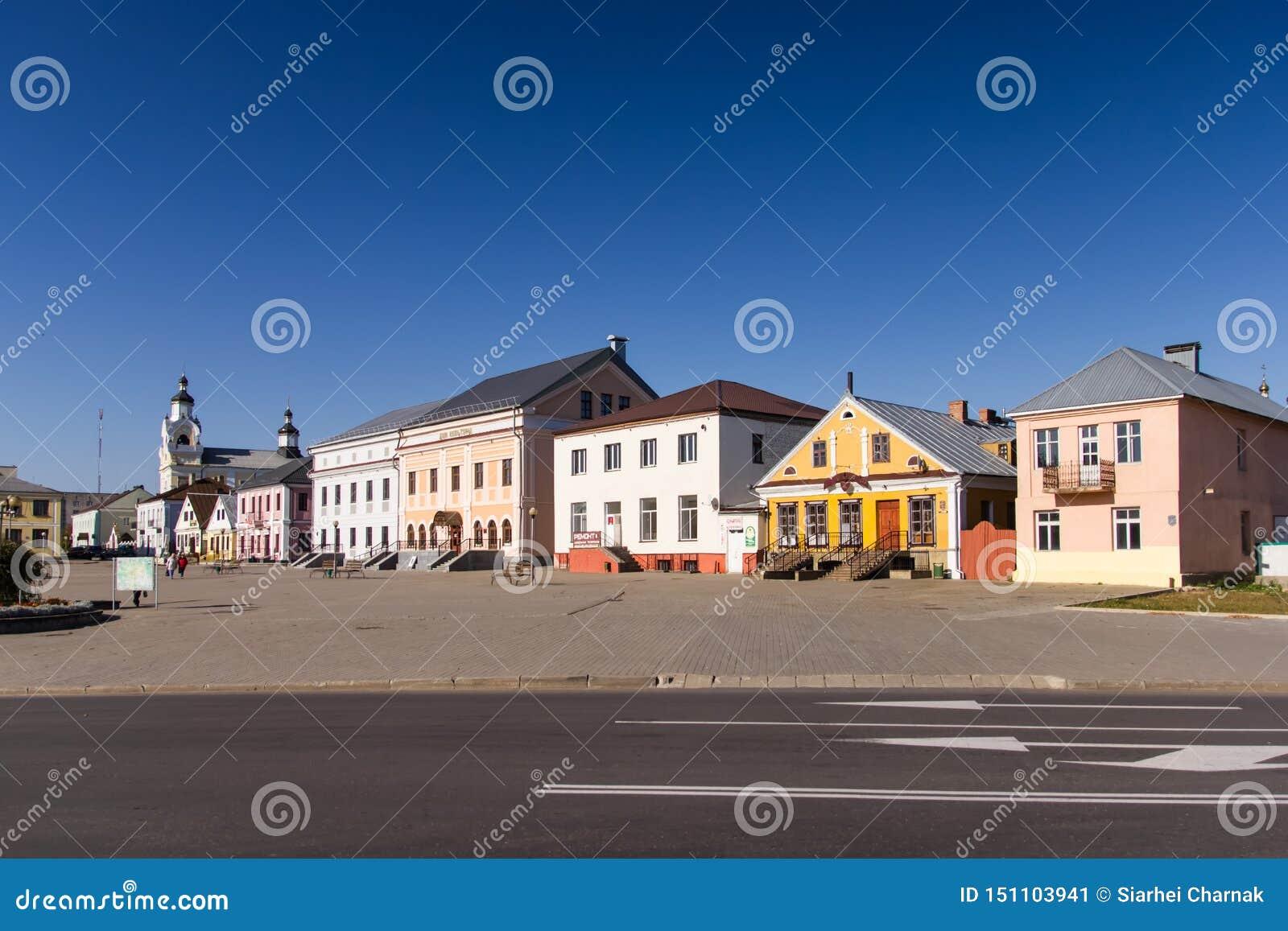 Lenin kwadrat w Novogrudok, Grodno region, Białoruś
