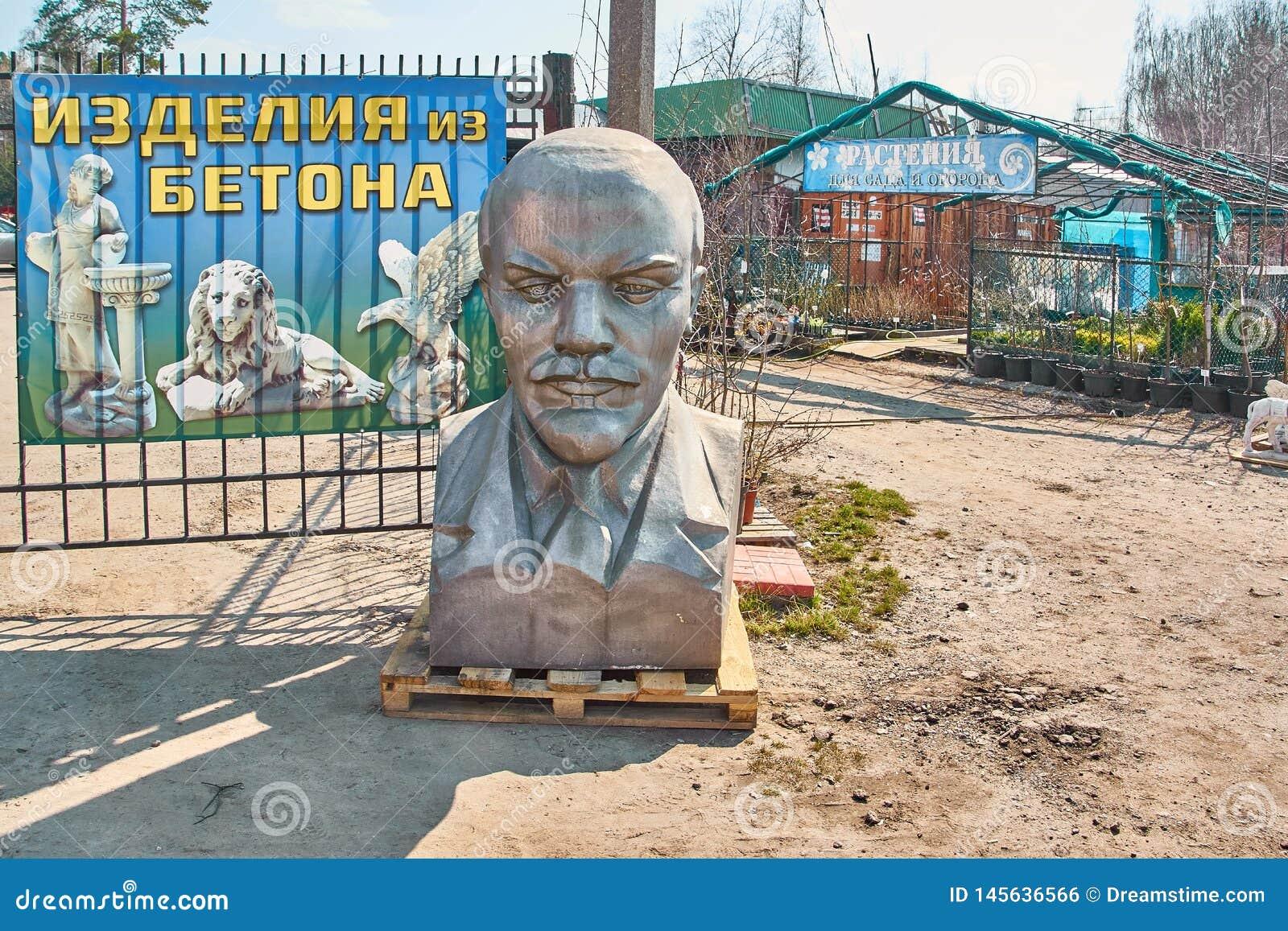 Lenin na sprzeda?y