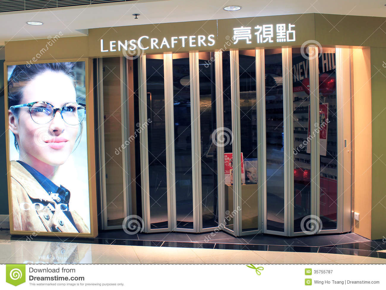 Lenscrafters business plan