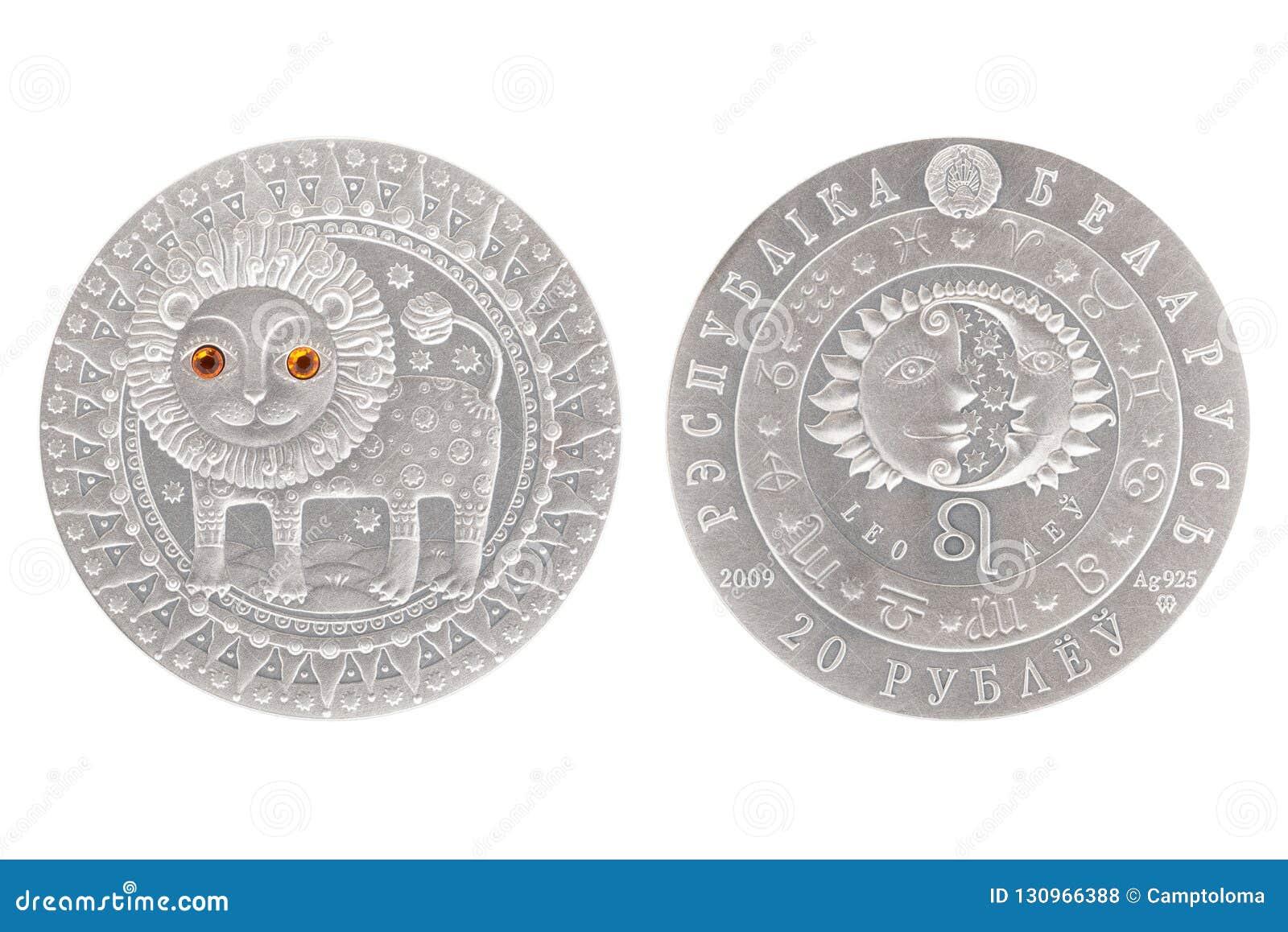 Leo Białoruś srebna moneta