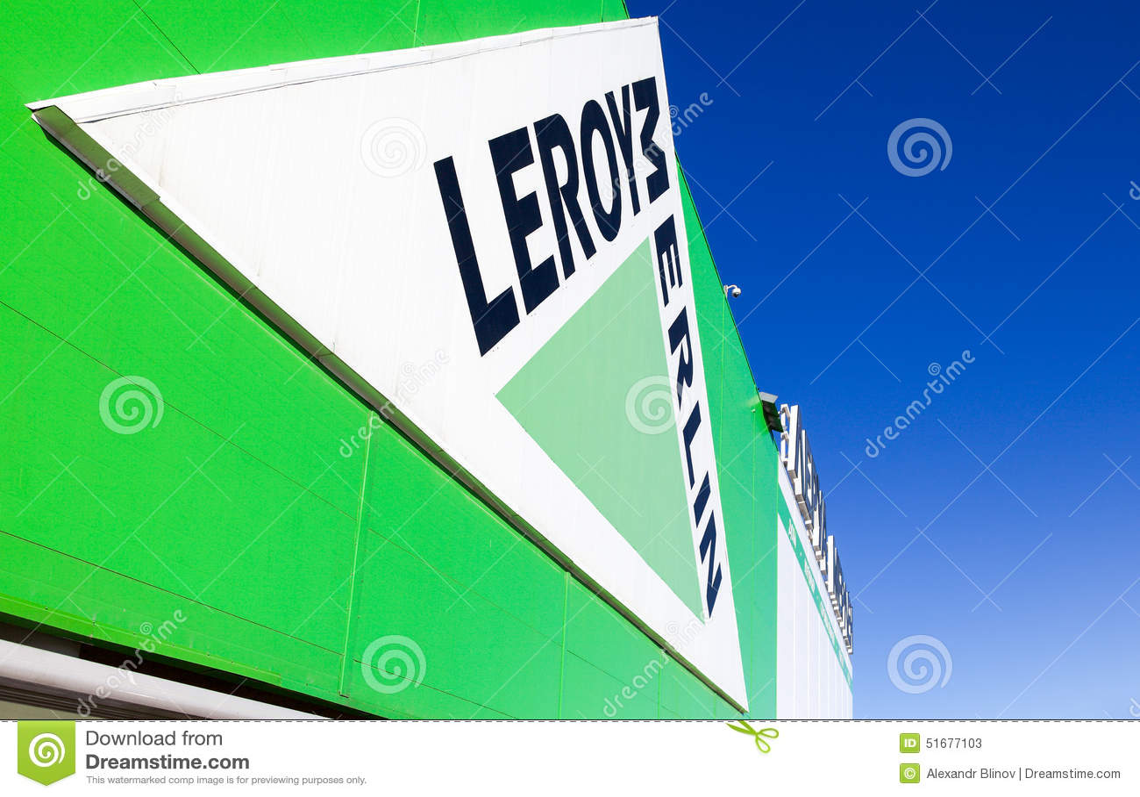 Brande leroy merlin impressionnant photos de brande de