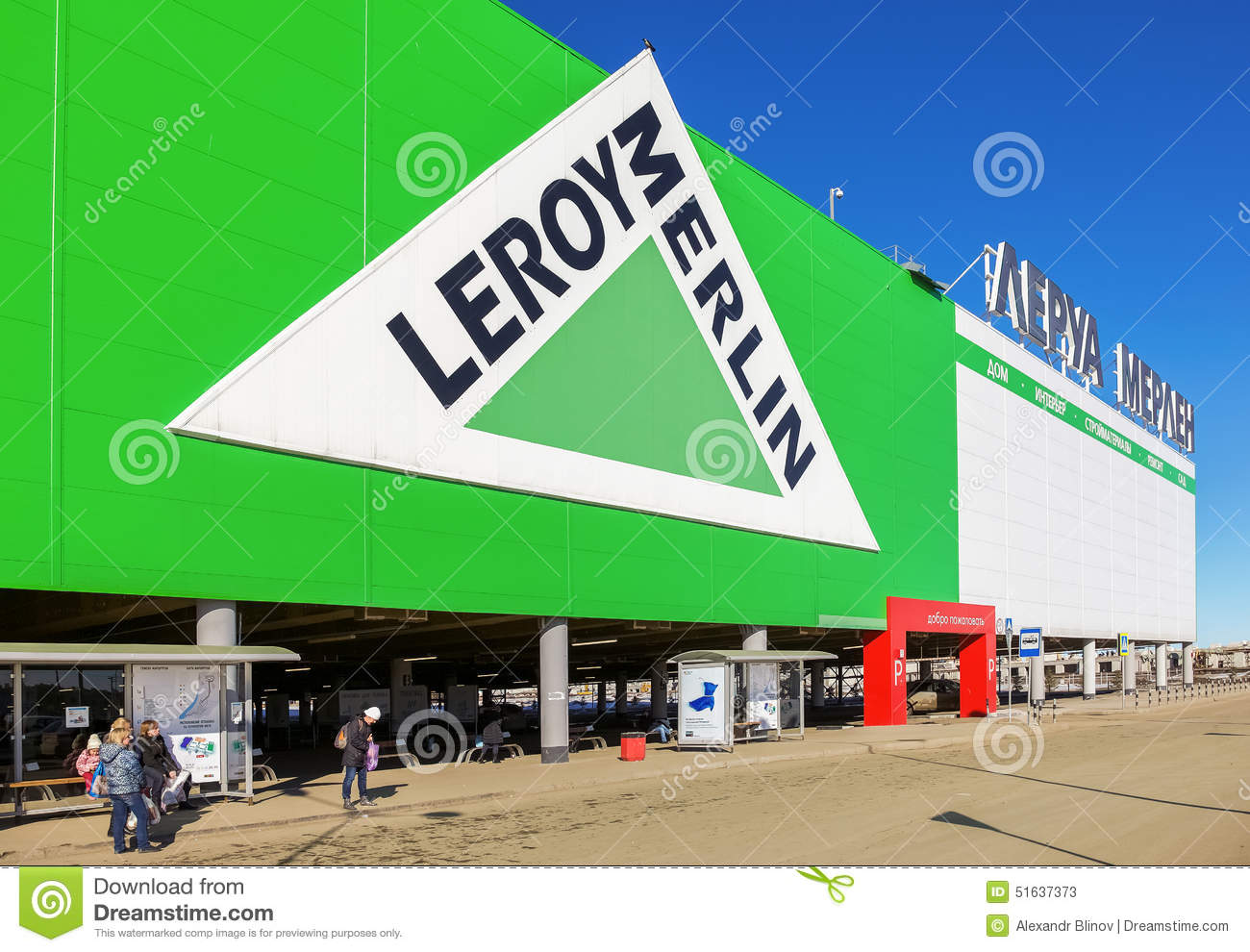 Leroy merlin samara store editorial stock photo image - Peinture industrie leroy merlin ...