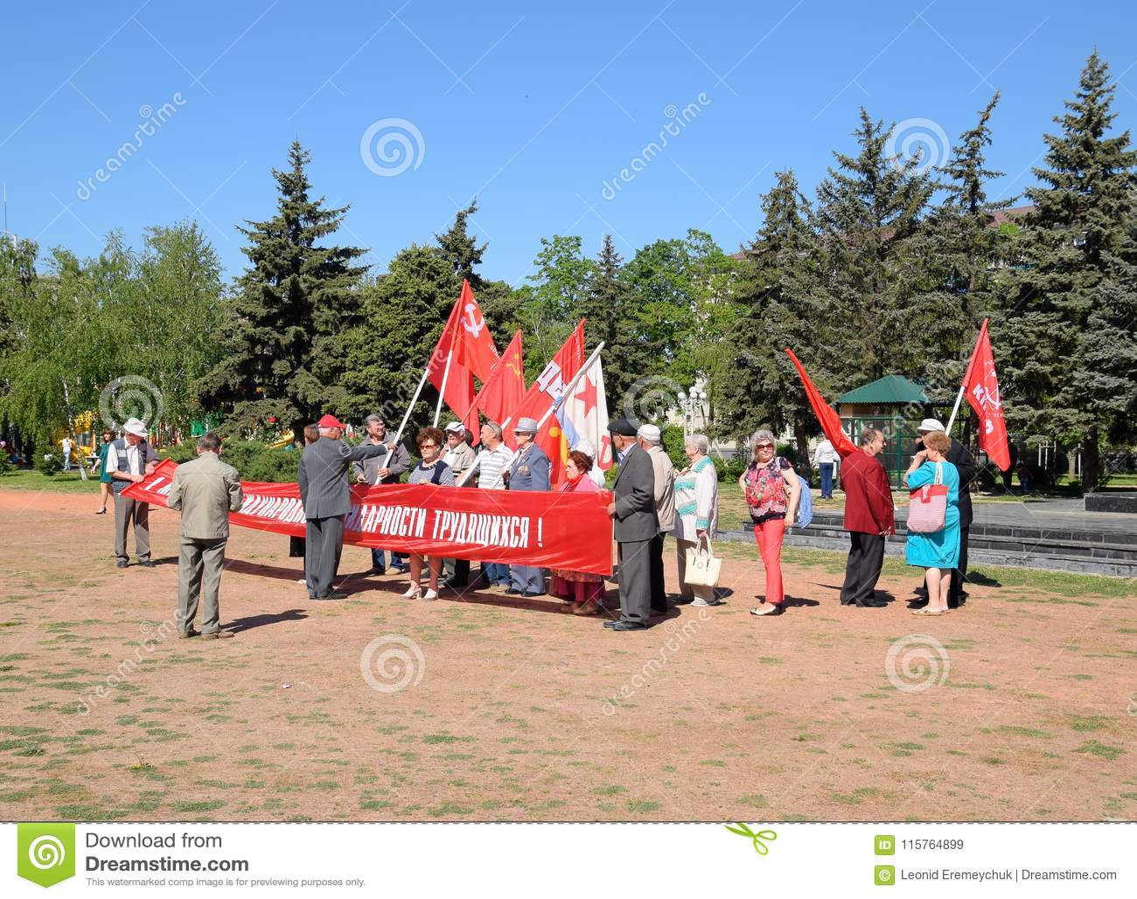 Les communistes se préparent à la marche de mayday Célébration premier le mai, le jour du ressort et du travail Mayday