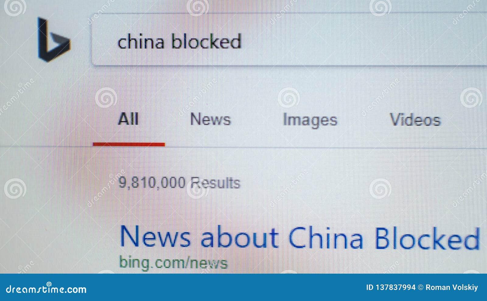 2019-01-28, les Etats-Unis, macro La Chine a bloqué le terril d IP Recherche des nouvelles sur l écran d ordinateur sur le serveu