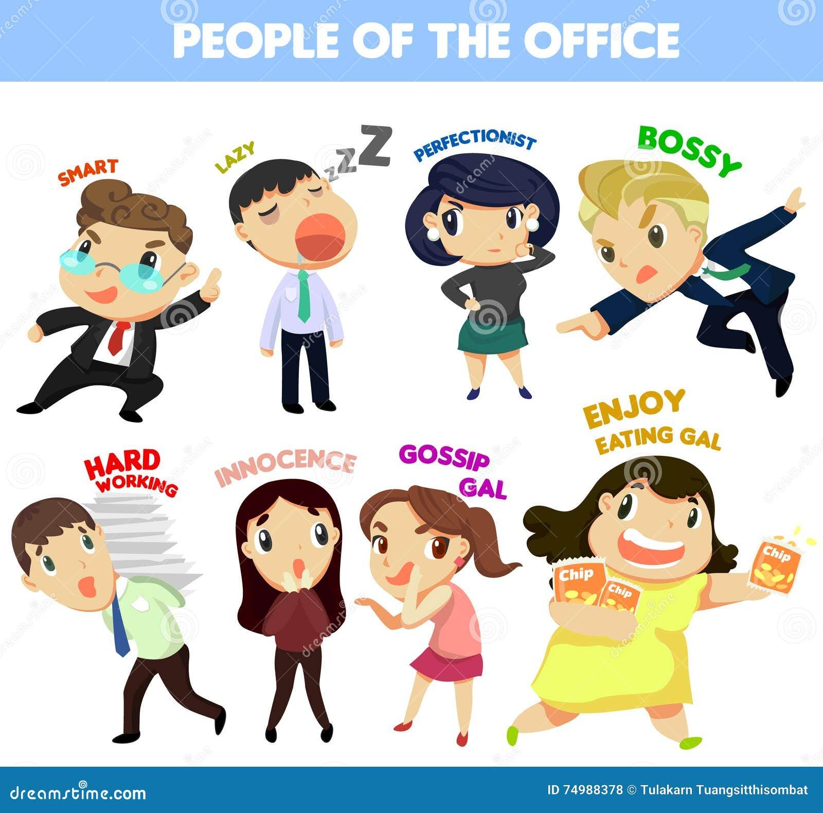 Les gens du bureau