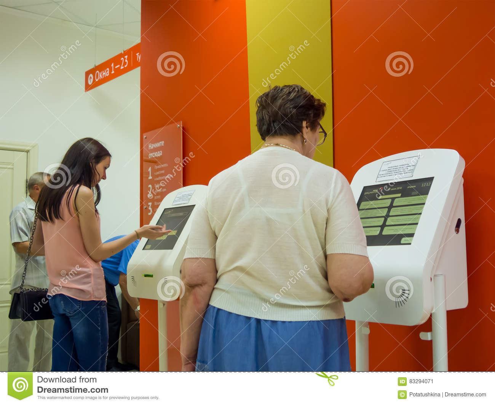 Les gens se sont inscrits à la consultation par l intermédiaire du ` central terminal mon ` de documents dans la ville de Voronez