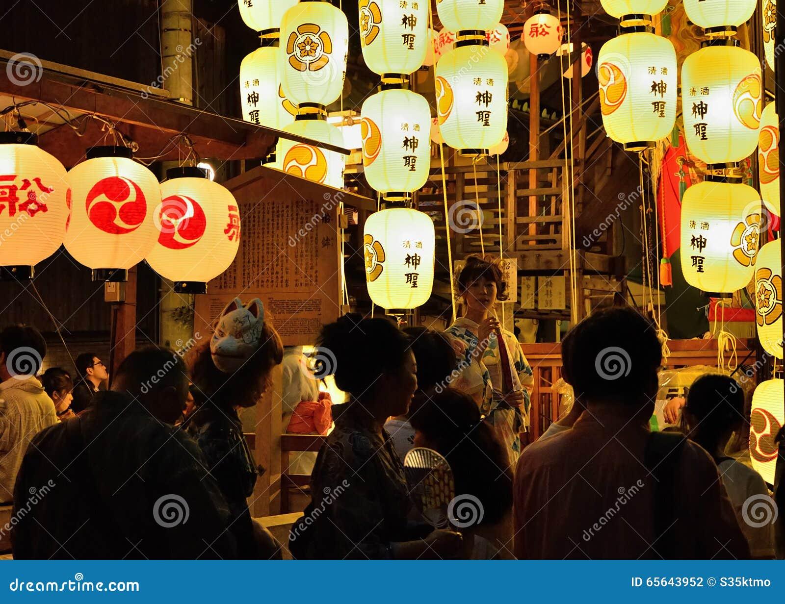Les lanternes du festival de Gion défilent en été, Kyoto Japon