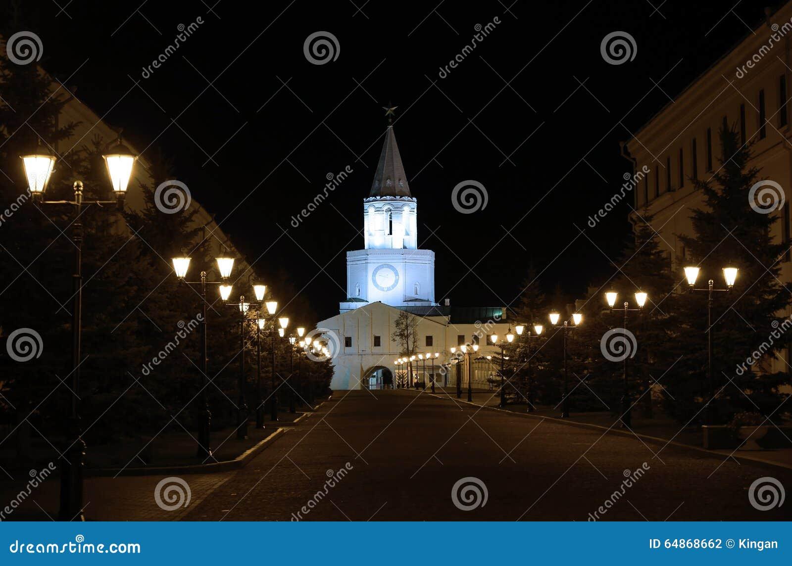 Les murs de Kazan Kremlin