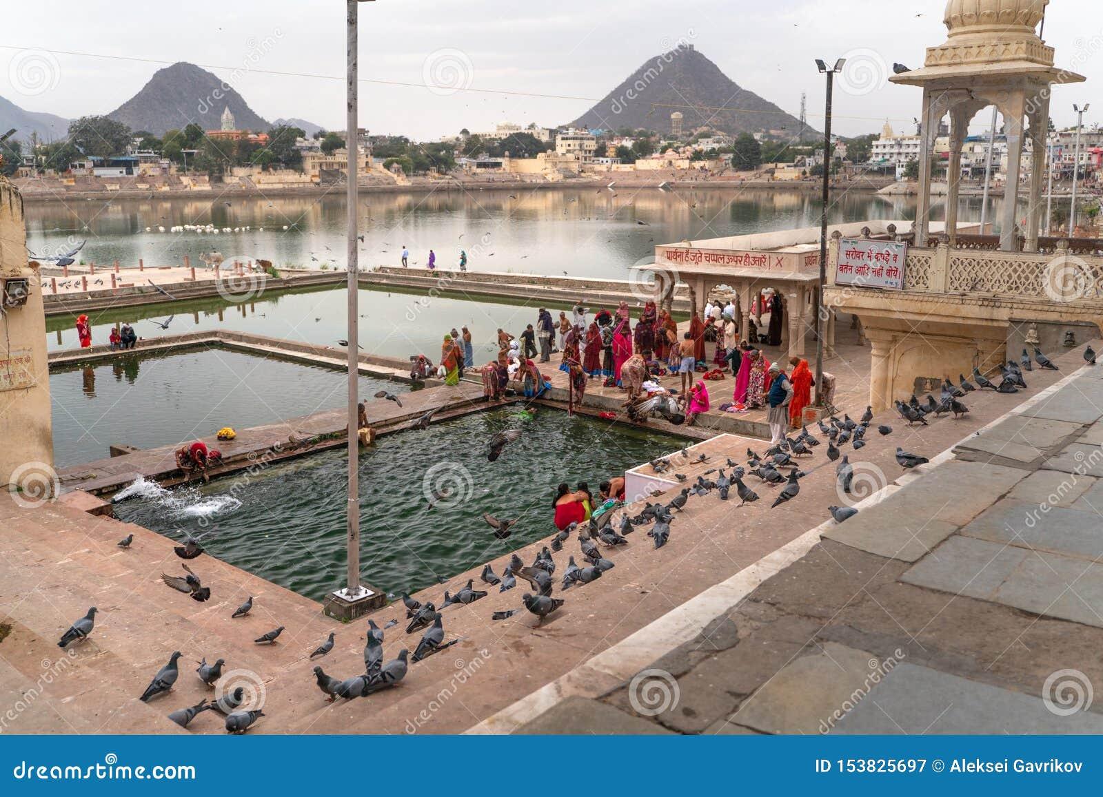 Les piscines dans Pushkar