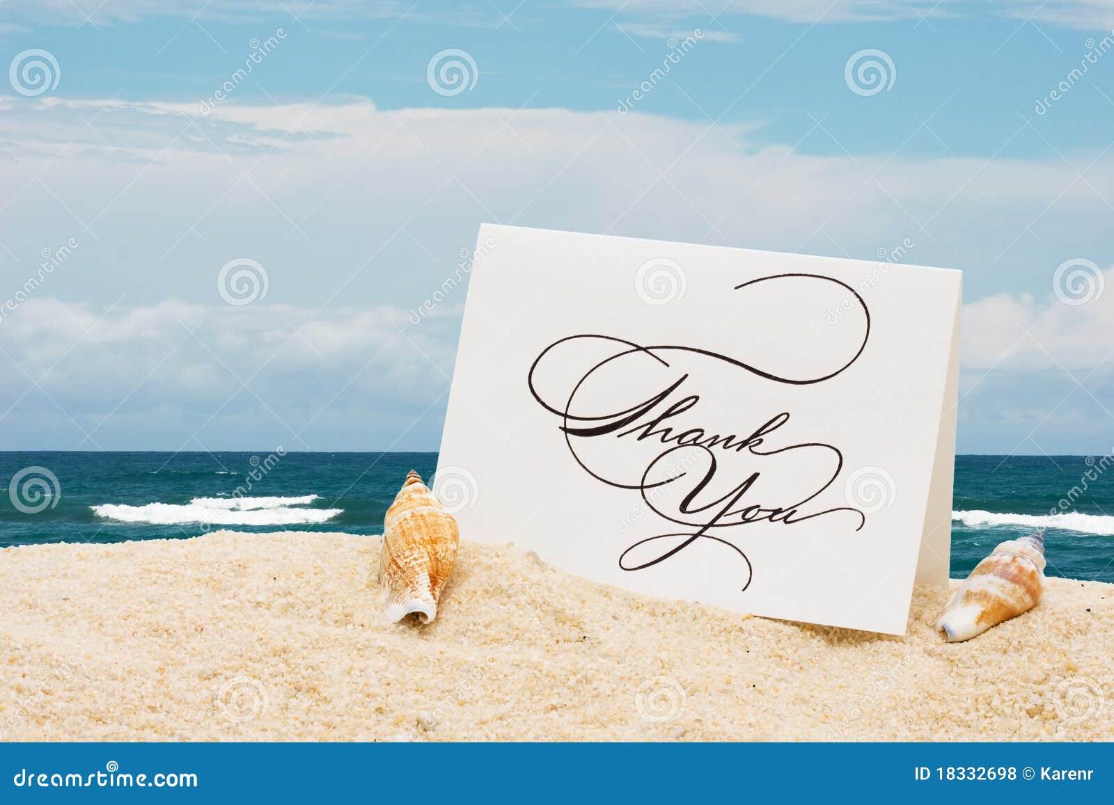 Les vacances vous remercient