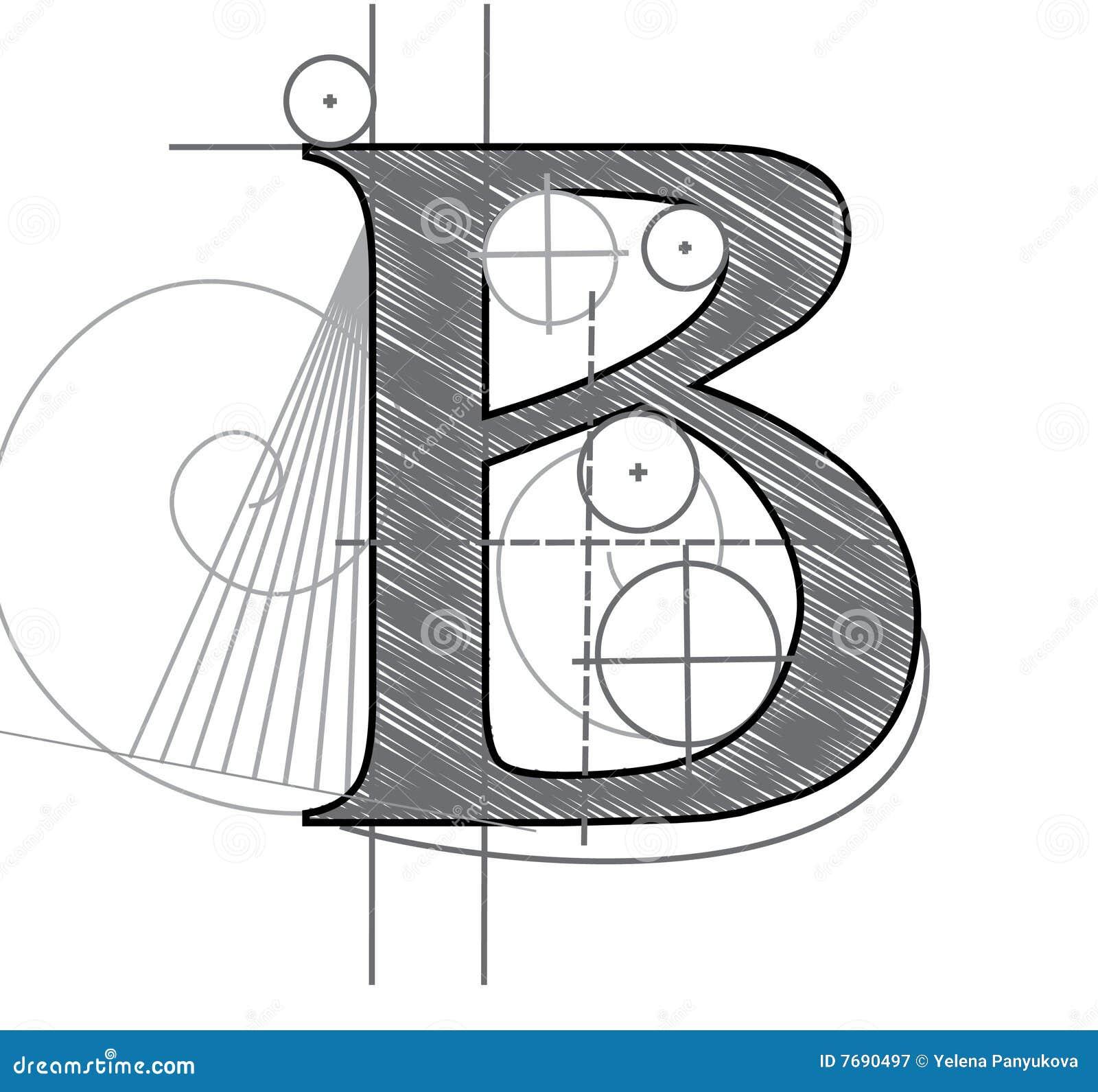 letra b ilustração do vetor ilustração de papel desenho 7690497