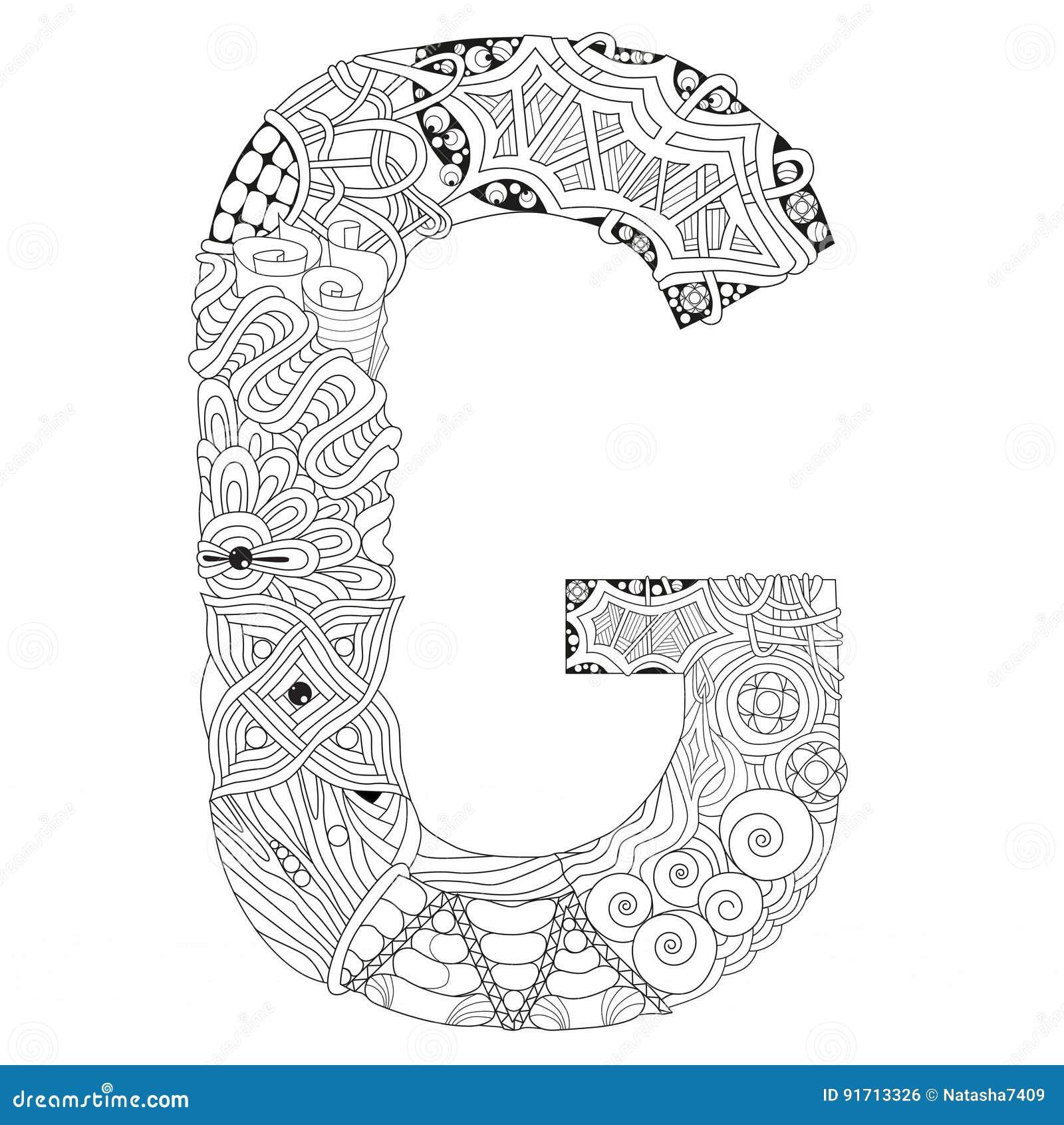 Letra G Para Colorear Objeto Decorativo Del Zentangle Del Vector