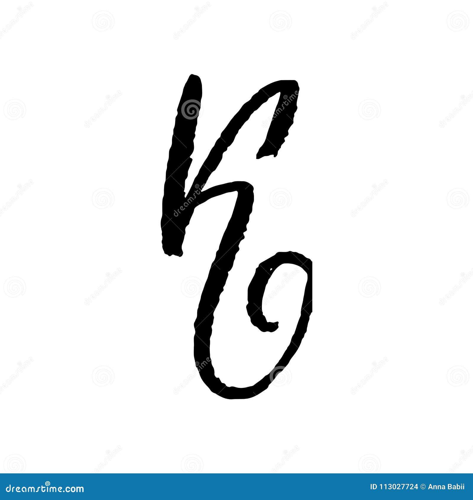 Letra K Manuscrito por el cepillo seco Los movimientos ásperos texturizaron la fuente Ilustración del vector Alfabeto elegante de