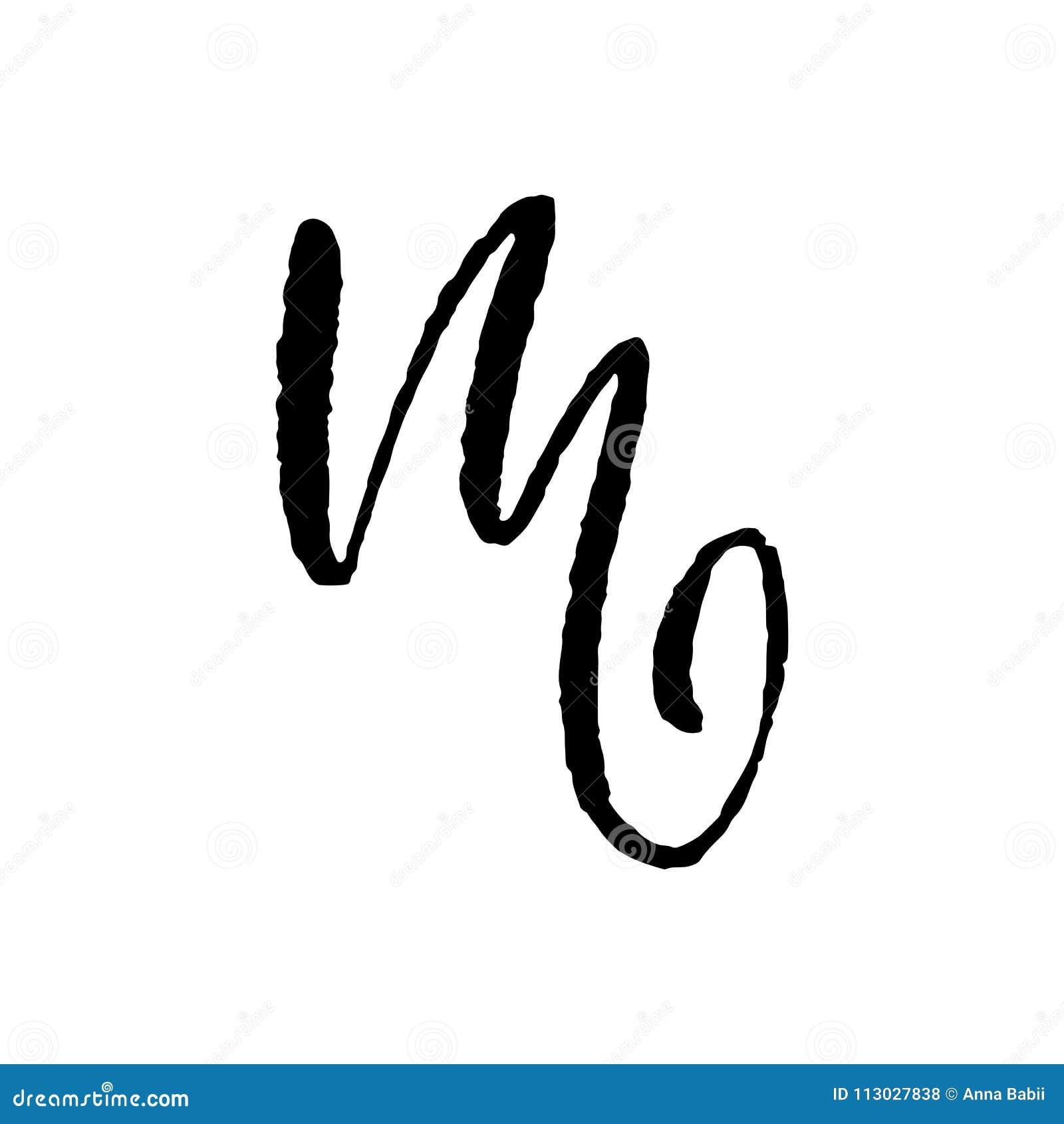 Letra M Manuscrito por el cepillo seco Los movimientos ásperos texturizaron la fuente Ilustración del vector Alfabeto elegante de