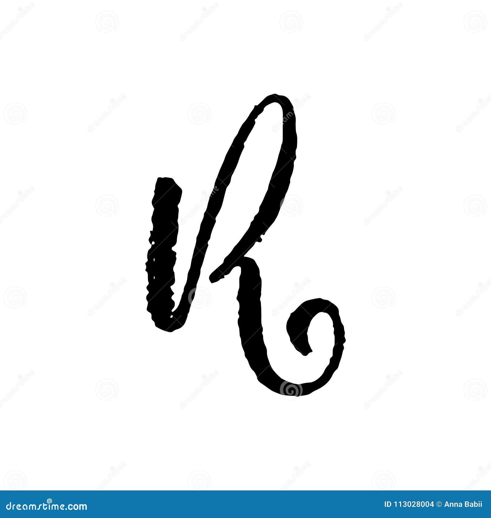 Letra R Manuscrito por el cepillo seco Los movimientos ásperos texturizaron la fuente Ilustración del vector Alfabeto elegante de