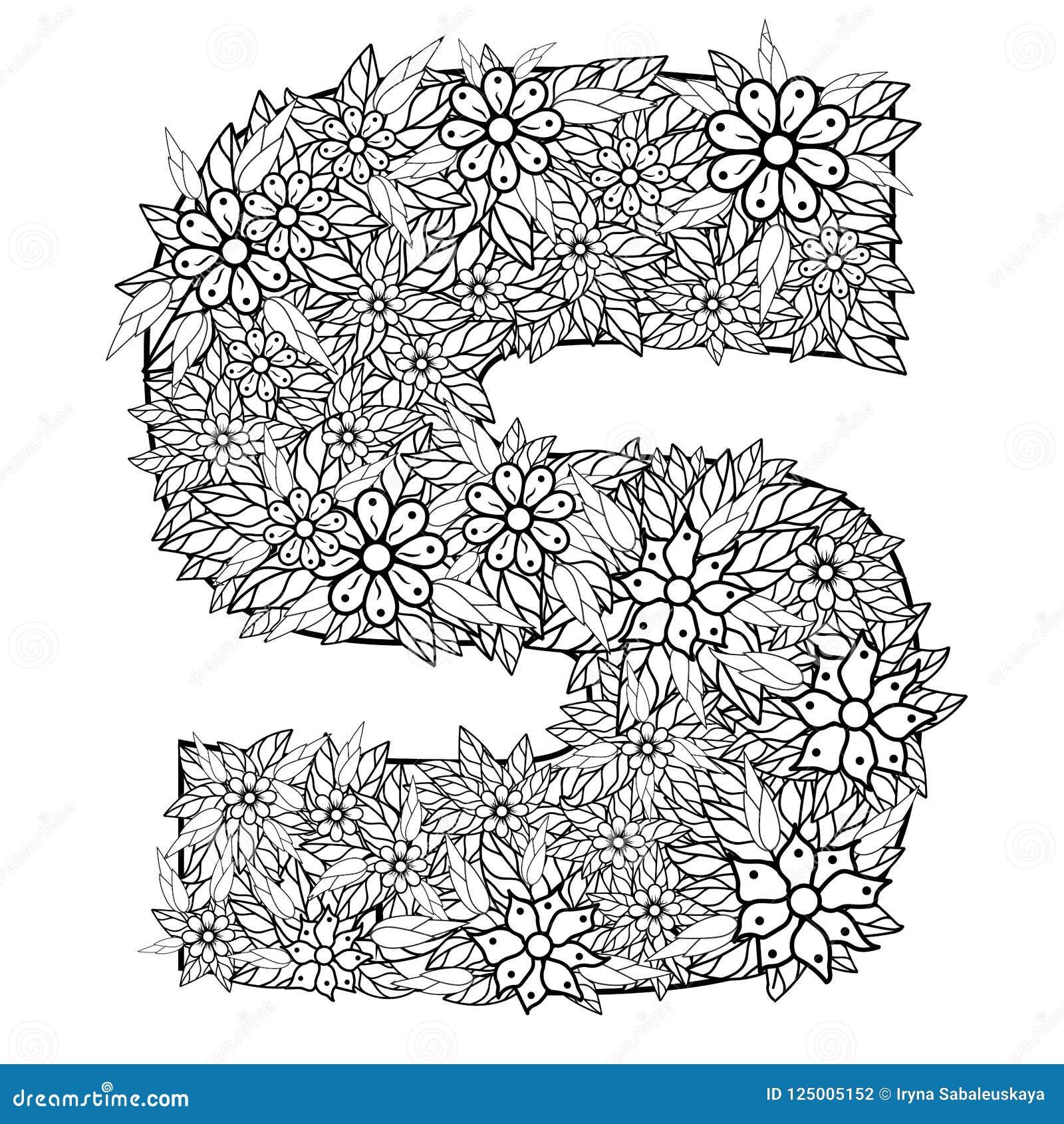 Letra S Dibujo De Dudling Mandala Alfabeto En El Estilo De Dudling