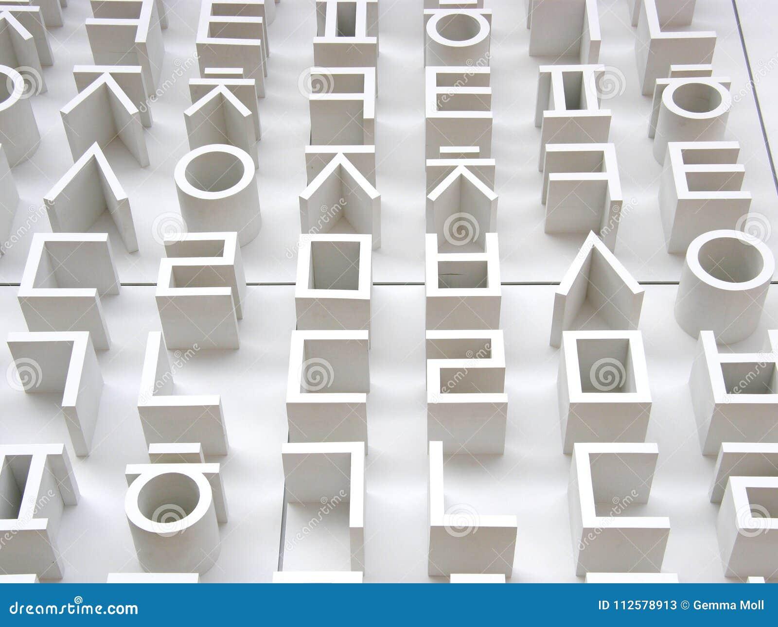 Letras coreanas em uma parede branca grande para o fundo
