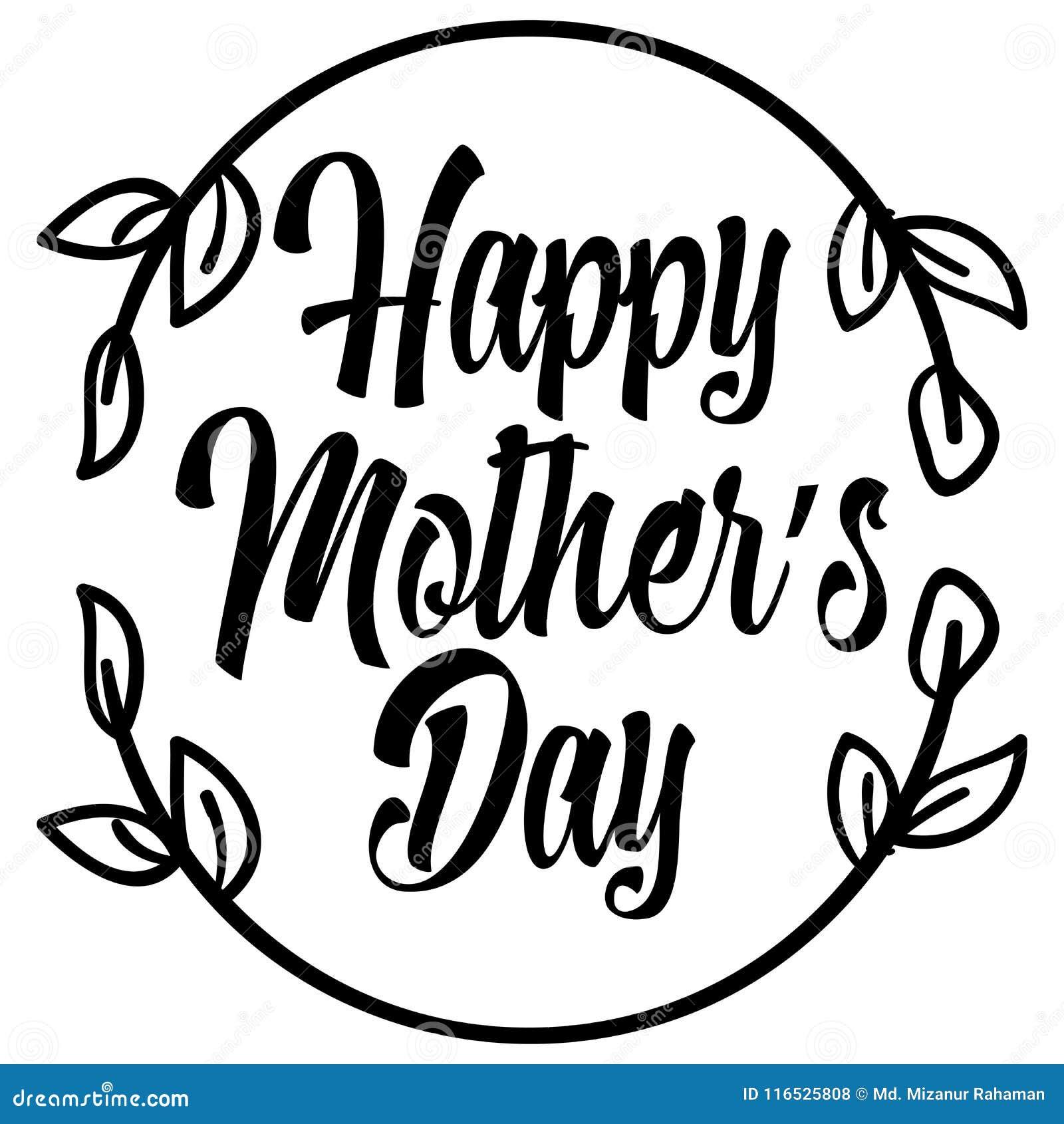 Letras de día felices del ` s de la madre