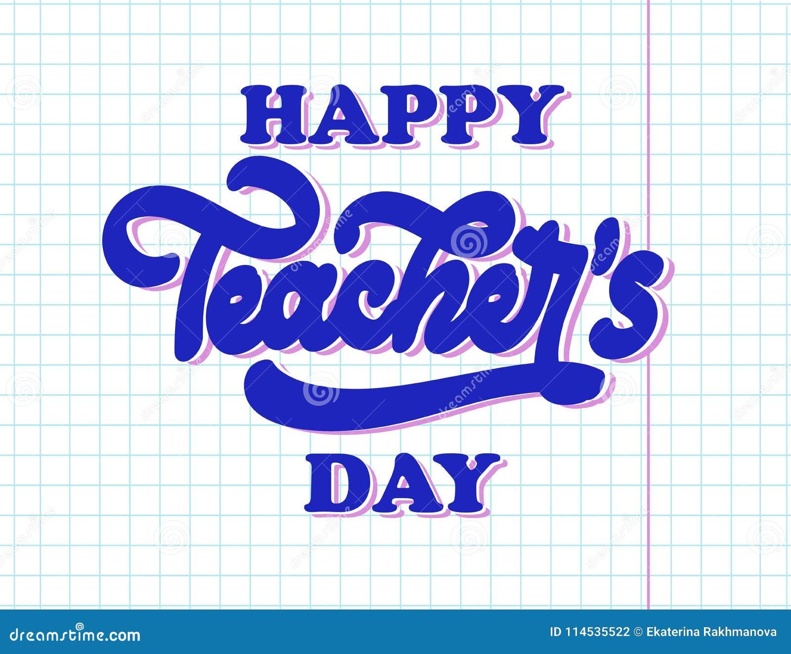 Letras de día nacionales felices de los profesores Cartel abstracto creativo