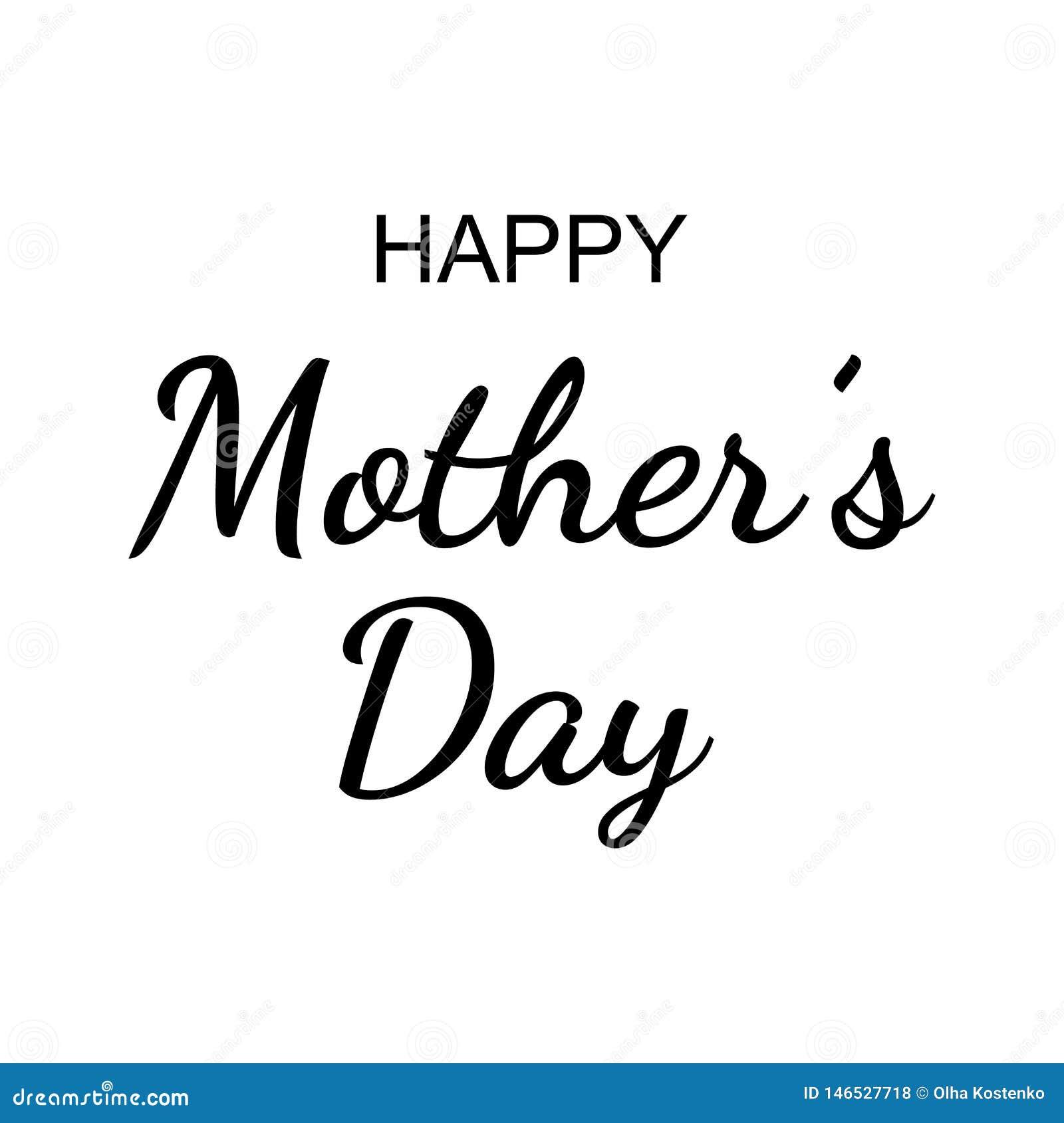 Letras de d?a felices de madres