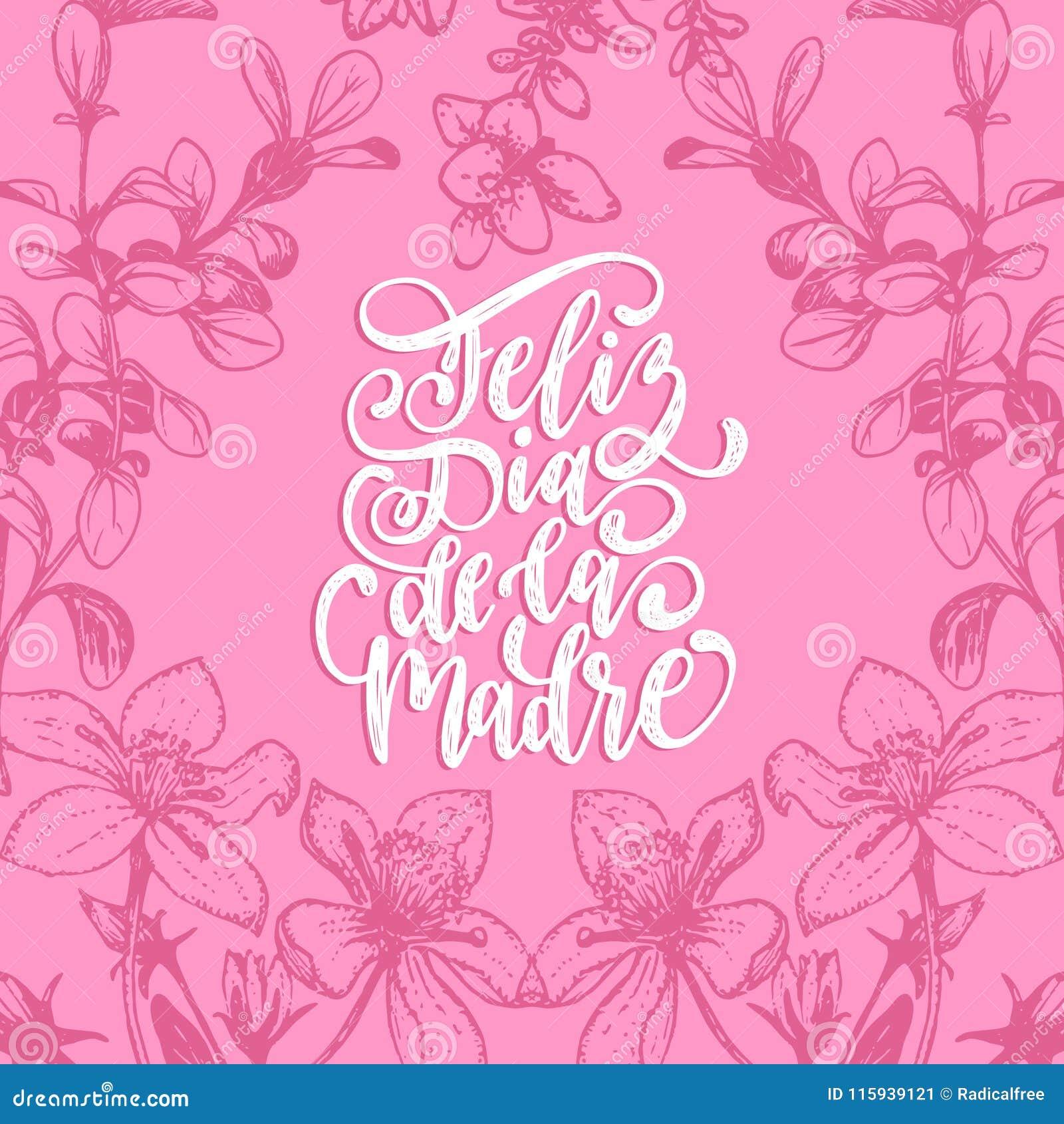 Letras de la mano del vector de Feliz Dia De La Madre en fondo decorativo de las hojas Traducción a partir del día de madres feli