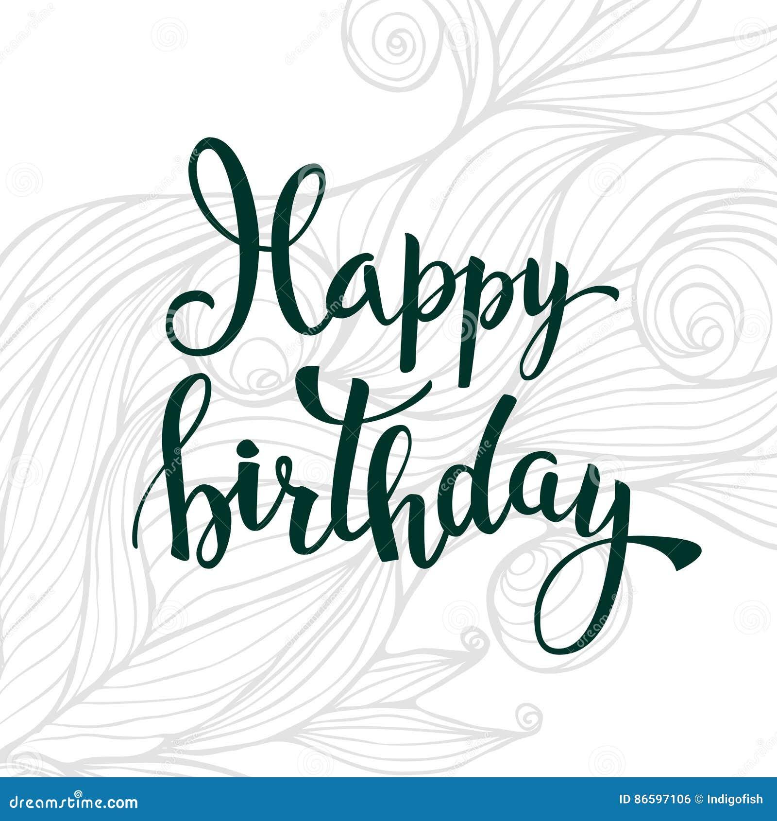 Letras Del Feliz Cumpleaños Ilustración del Vector - Ilustración de ...