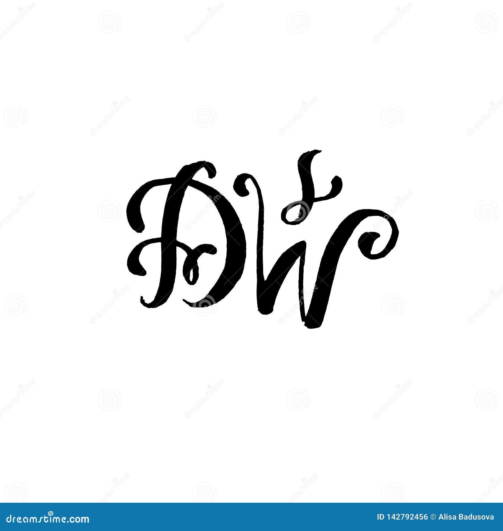 Letras exhaustas D y W de la mano para casarse diseño del monograma del logotipo en el fondo blanco