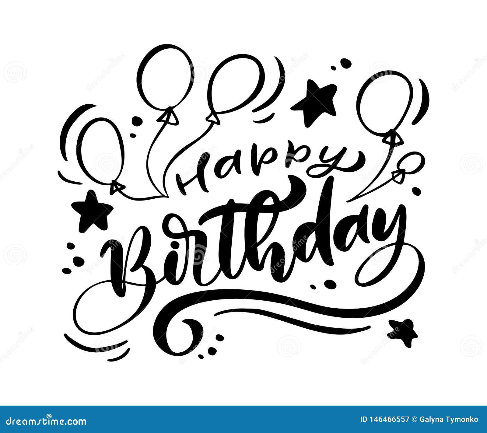 Letras modernas manuscritas del cepillo del ejemplo del vector del texto del feliz cumpleaños en el fondo blanco Dise?o dibujado