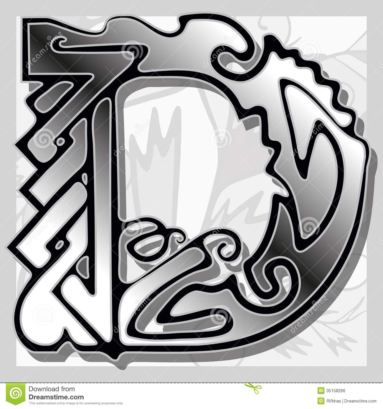 Letter d stock vector illustration of retro filigree 35158266 letter d thecheapjerseys Choice Image