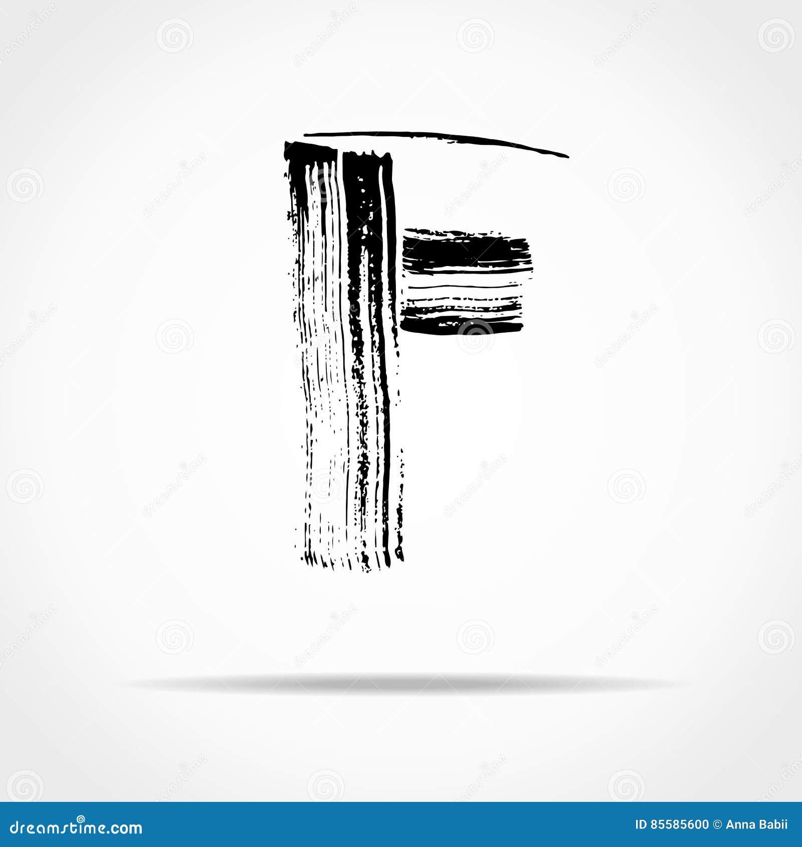 Letter F Handwritten By Dry Brush Rough Strokes Font Vector