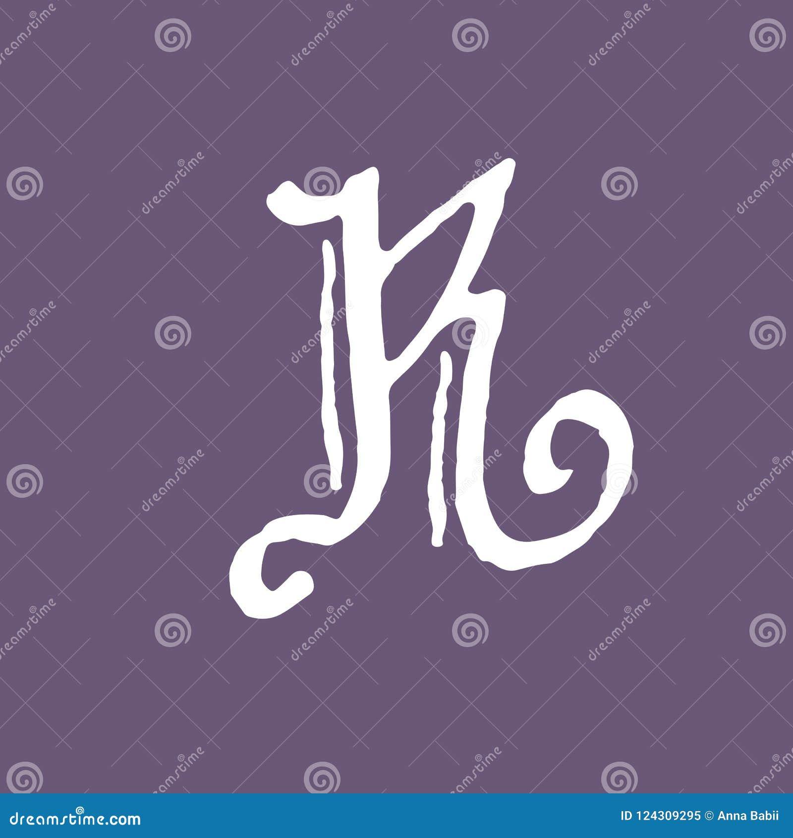 Letter R Vintage Grunge Font Gothic Style Letter Vector