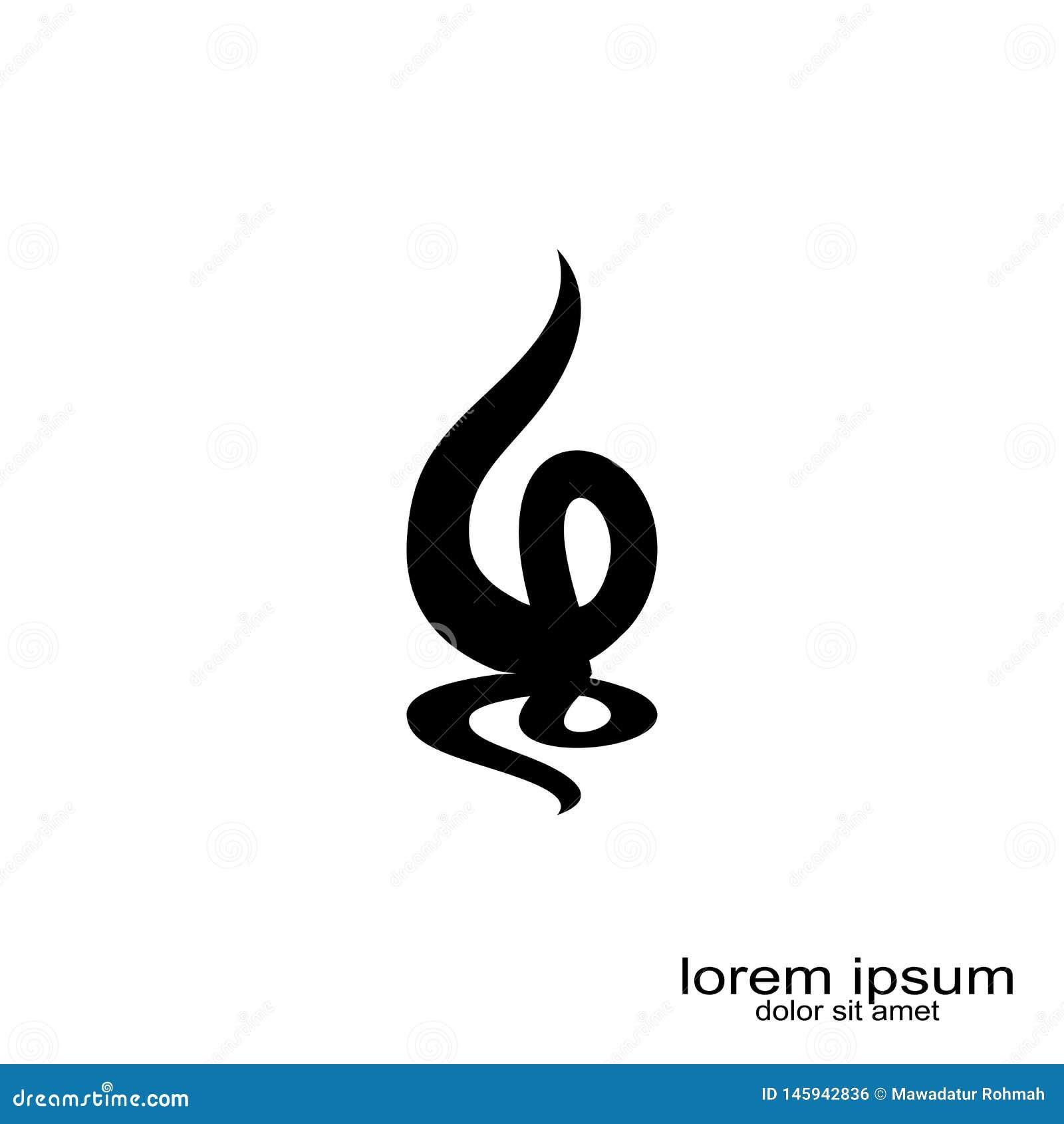 Lettera astratta Logo Design di B