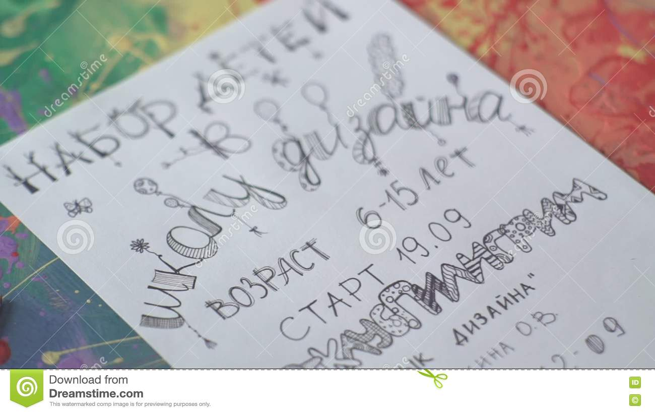 Artistic Letter Fancy Fonts Table Of An Artist Stock Footage