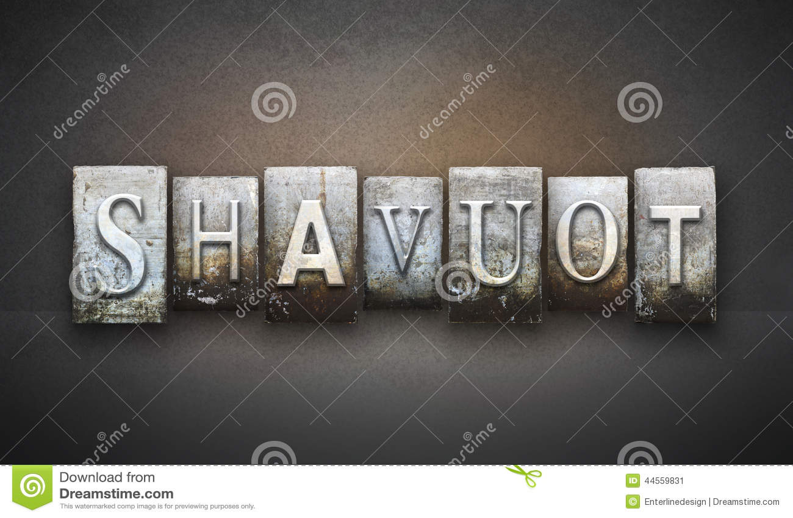 Letterpress Shavuot