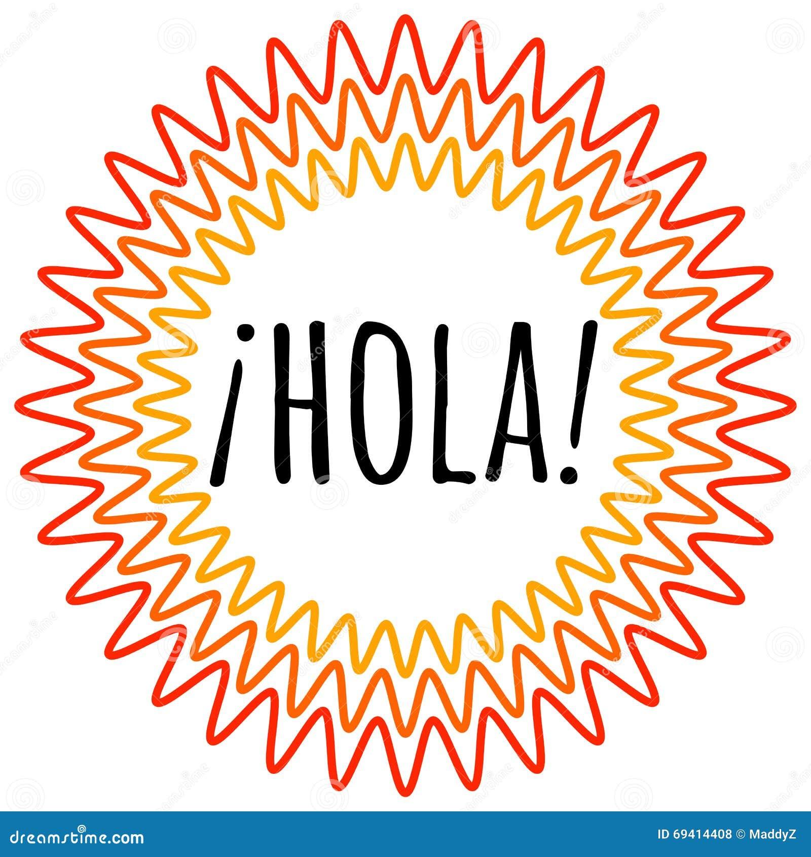 Traduction de se rencontrer en espagnol