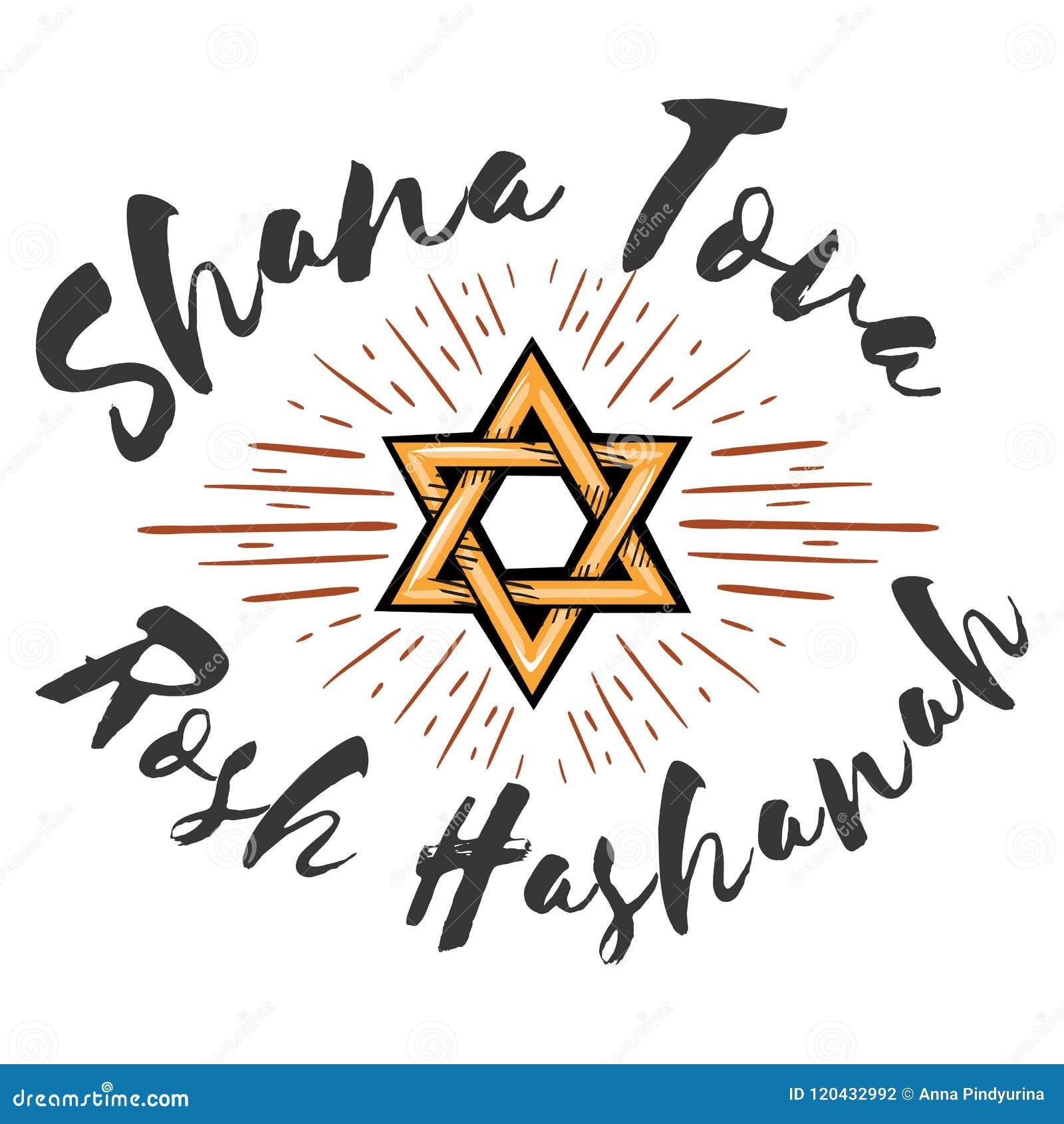 Lettrage des textes de Rosh HaShanah Design de carte juif heureux de salutation de nouvelle année avec la bande dessinée d illust