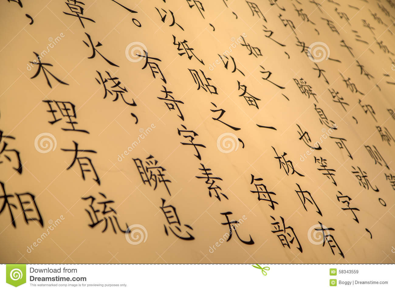 Lettre chinoise image stock image du caract re asie - Lettre chinoise alphabet ...