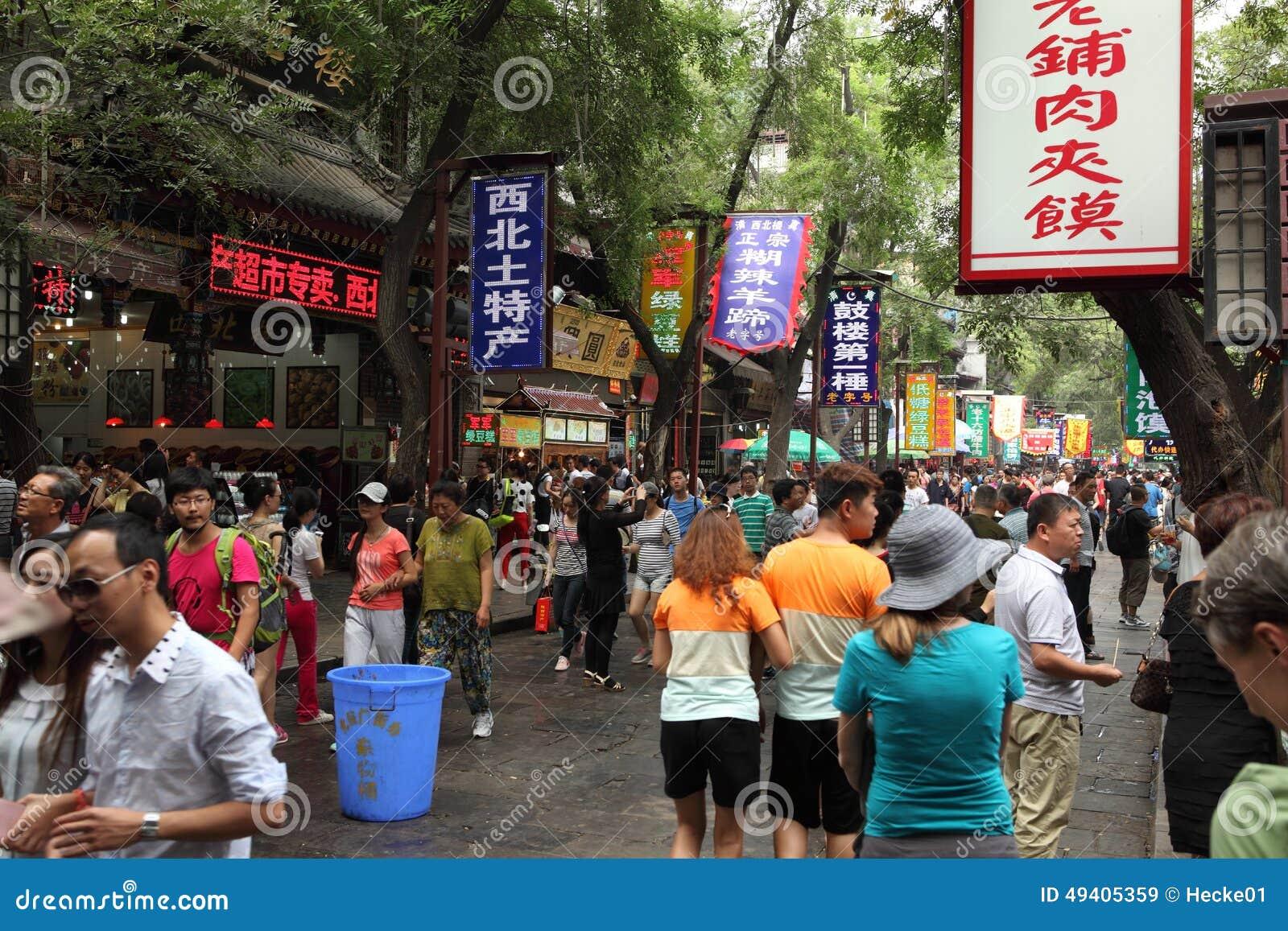 Download Leute Am Arabischen Markt Von Xian Redaktionelles Stockbild - Bild von xian, markt: 49405359