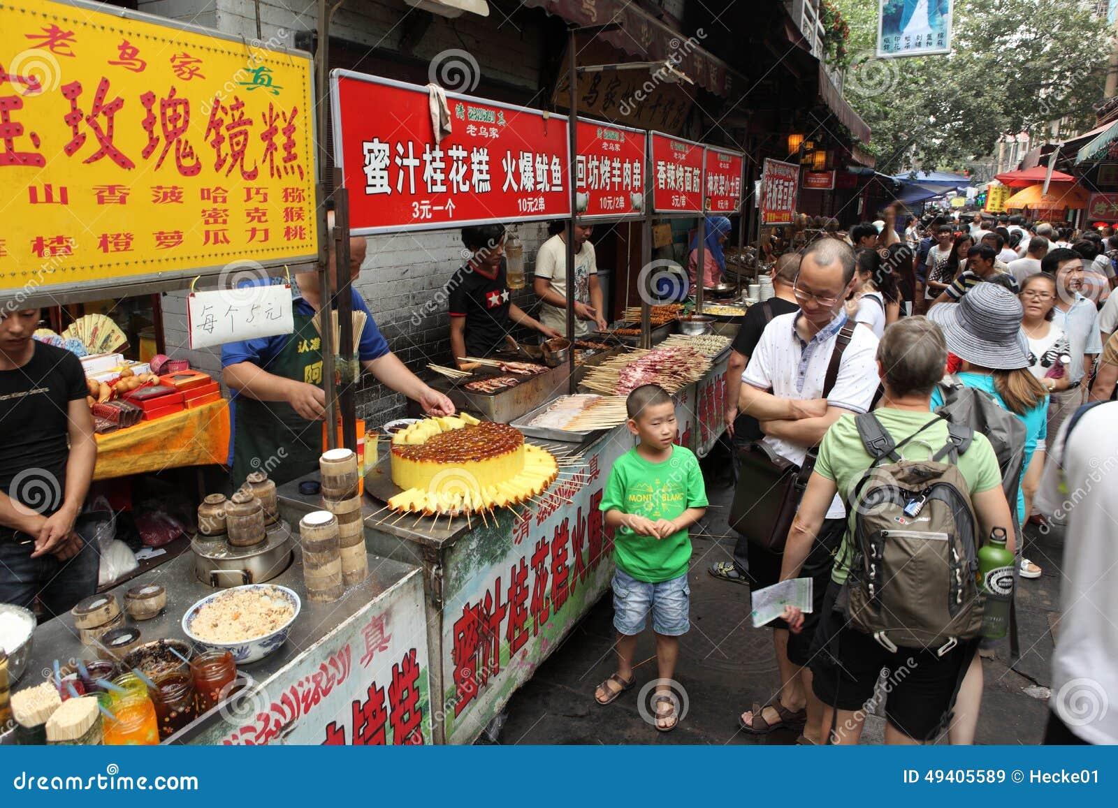 Download Leute Am Arabischen Markt Von Xian Redaktionelles Stockbild - Bild von seide, xian: 49405589