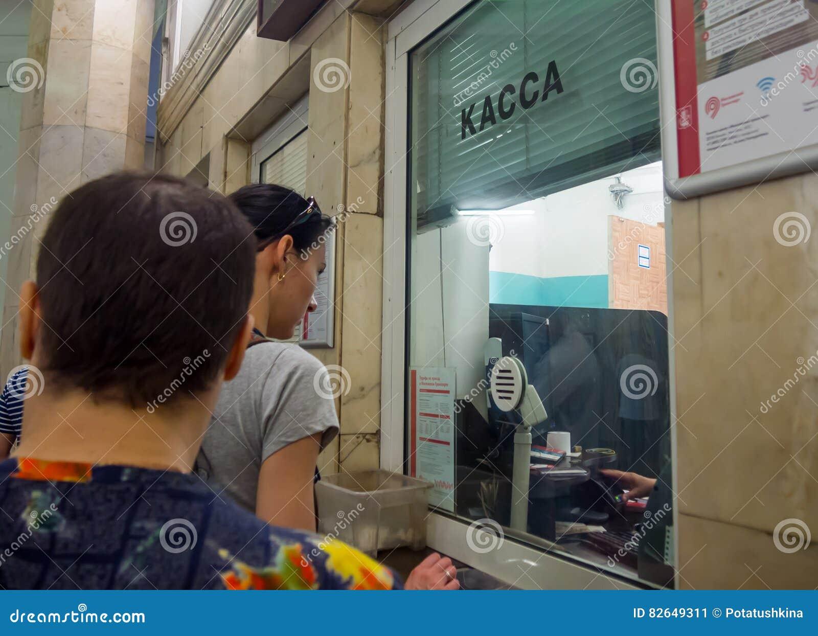 Leutekaufkarten an der Kasse Metrostation Paveletskaya