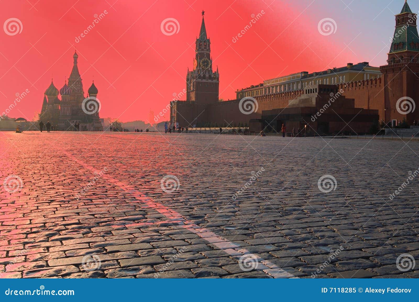Lever de soleil à Moscou