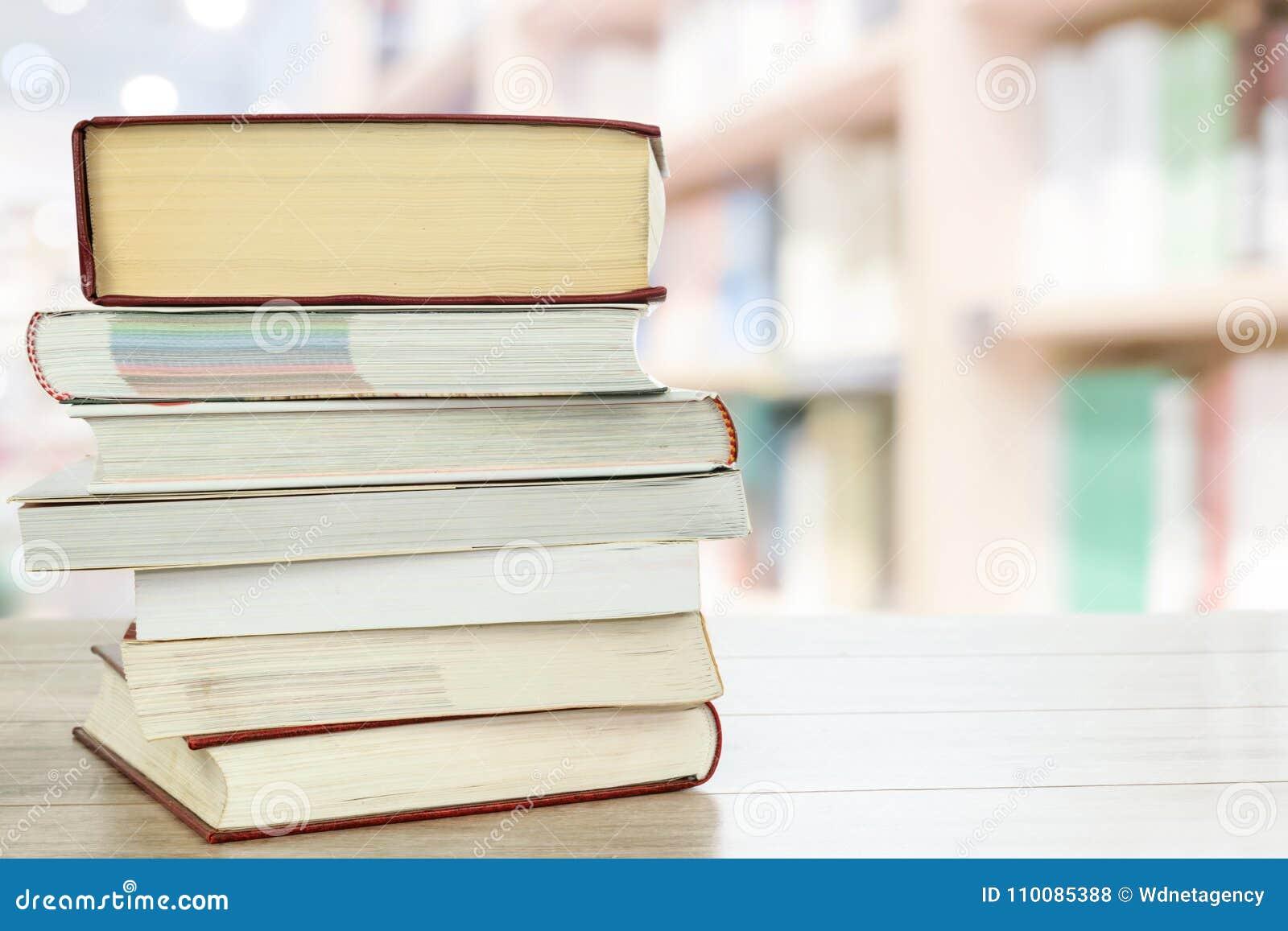 Lezingsboeken in de bibliotheek