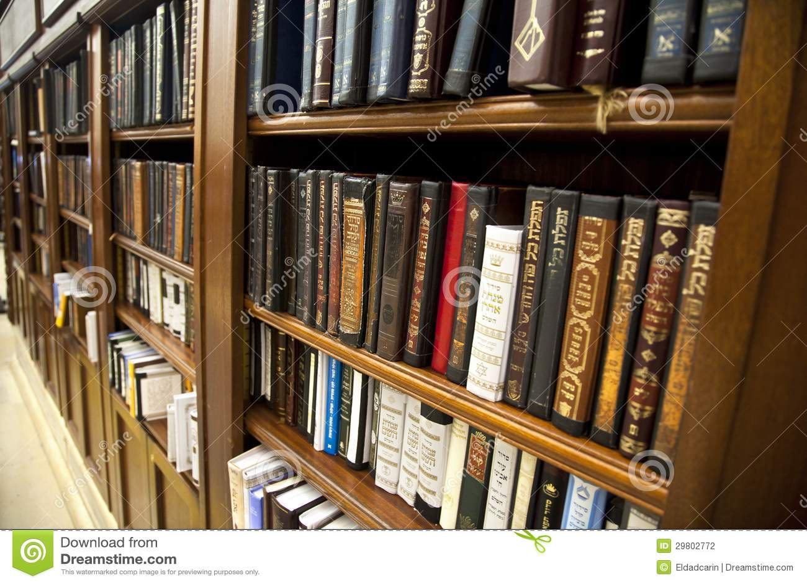 jewish library stock photos - photo #5