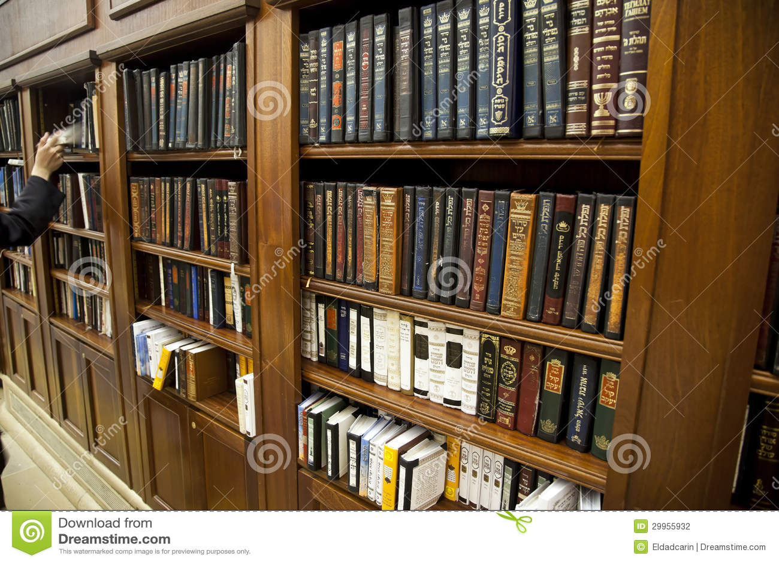 jewish library stock photos - photo #4
