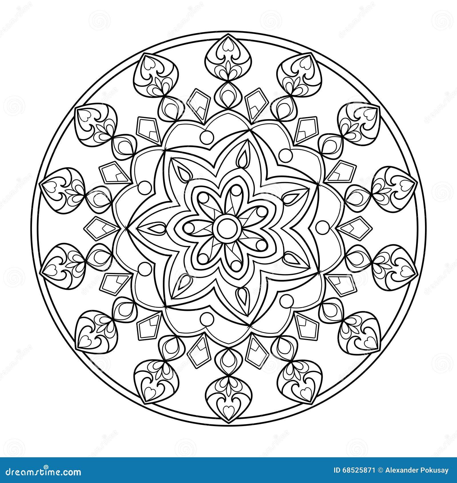 Libro De Colorear De La Mandala Del Círculo Para El Vector De Los ...