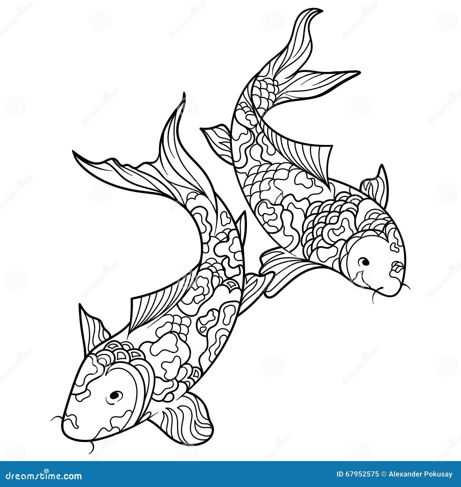 Libro De Colorear De Los Pescados De La Carpa De Koi Para El Vector ...