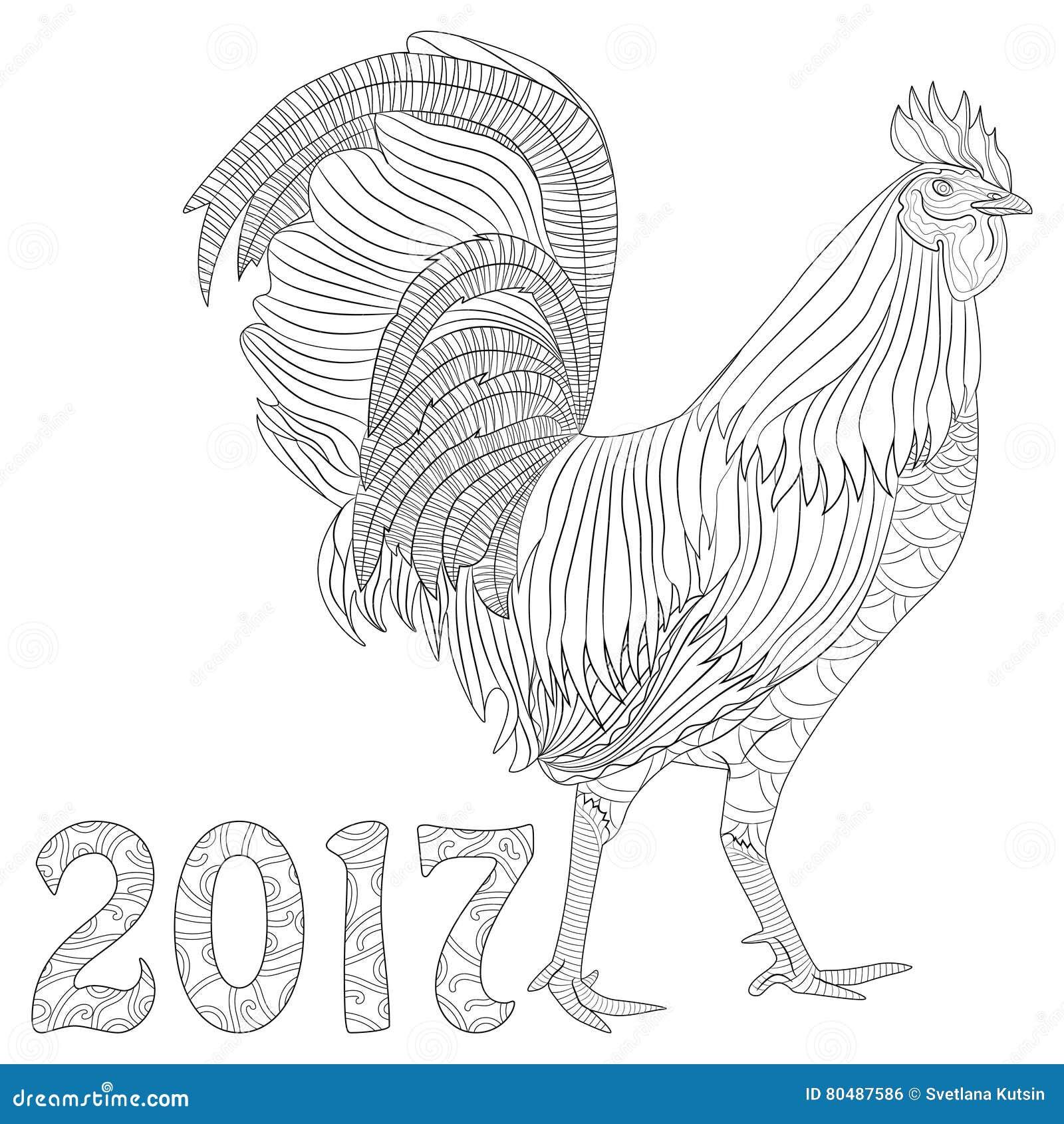 Fantástico Dltk Para Colorear Chino Año Nuevo Friso - Dibujos Para ...