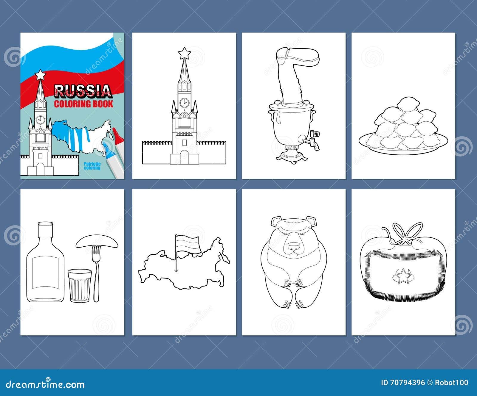 Libro De Colorear Ruso Ejemplos Patrióticos Nacionales Rusos ...